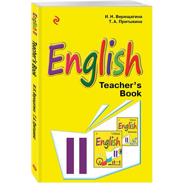 Книга для учителя Английский язык: II классИностранный язык<br>Характеристики товара:<br><br>• ISBN: 978-5-699-87466-8;<br>• возраст: 12+;<br>• формат: 60х90/16;<br>• бумага: офсет; <br>• тип обложки: обл - мягкий переплет (крепление скрепкой или клеем);<br>• серия: Верещагина И. Н. Учебники англ. для спецшкол;<br>• автор: Верещагина Ирина Николаевна, Притыкина Тамара Александровна;<br>• редактор: Уварова Н.<br>• издательство: Эксмо, 2017 г.;<br>• количество страниц: 144;<br>• размеры: 21х13,7х0,7 см;<br>• масса: 138 г.<br><br>Книга для учителей разработана для преподавания в школах с углубленным изучением английского языка. В учебнике описываются цели и задачи обучения детей английскому языку во 2 классе, приводятся методические принципы построения учебного курса, даются поурочные рекомендации. В приложении есть тексты звукового пособия к учебнику.<br><br>Книга для учителя является частью учебно-методического комплекта, в который входят также учебник и рабочая тетрадь.<br><br>Книгу «Английский язык: II класс. Книга для учителя», Верещагина И.Н., Притыкина Т.А., Эксмо можно купить в нашем интернет-магазине.<br><br>Ширина мм: 210<br>Глубина мм: 140<br>Высота мм: 10<br>Вес г: 141<br>Возраст от месяцев: 144<br>Возраст до месяцев: 192<br>Пол: Унисекс<br>Возраст: Детский<br>SKU: 6878012