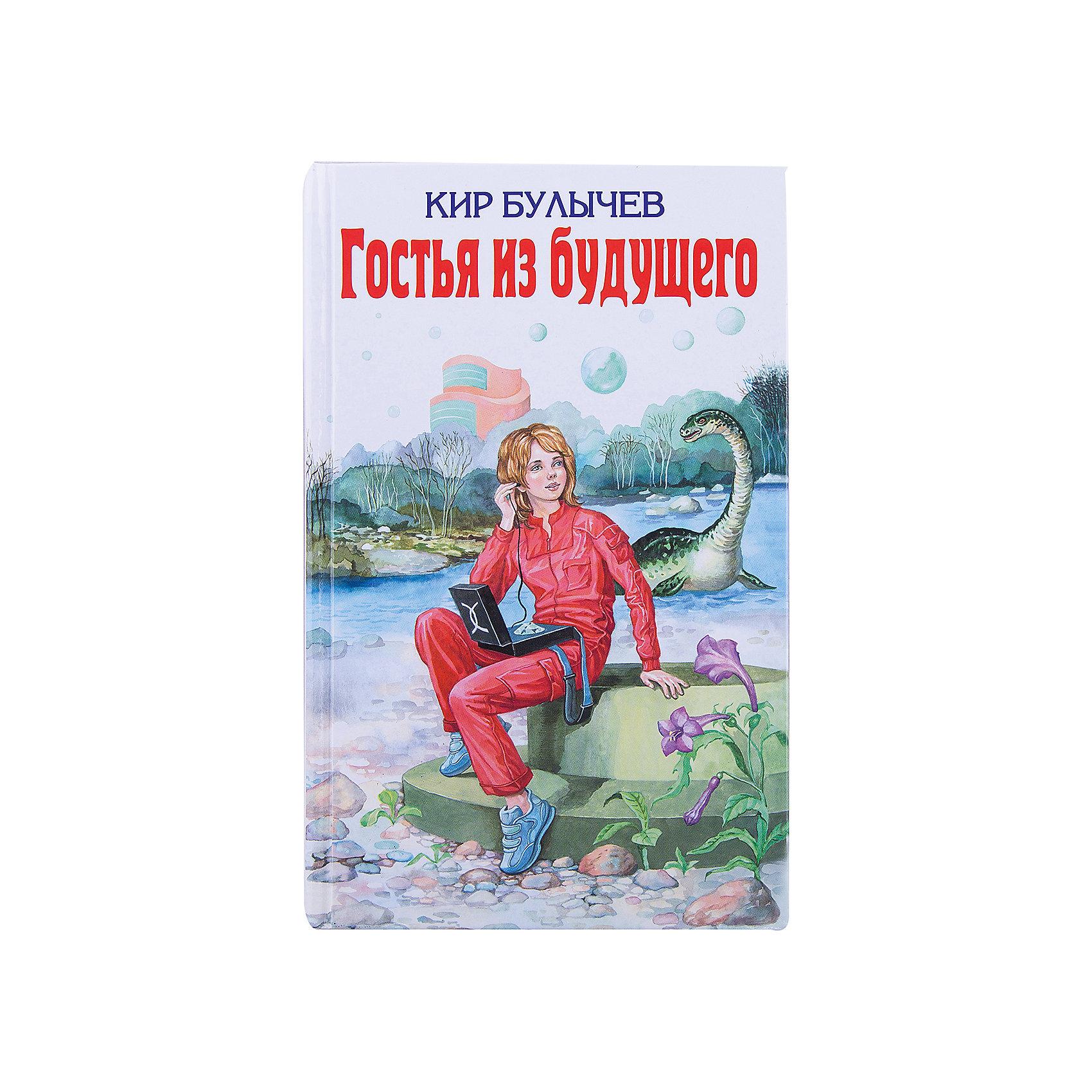 Гостья из будущего, Кир БулычевРассказы и повести<br>Одна из самых популярных российских книжных серий для детей и подростков. Белый фон, красные буквы, яркая иллюстрация как магнитом притягивает мальчишек и девчонок, а также их родителей - и не случайно. В серии собраны лучшие произведения отечественных и зарубежных авторов, когда-либо писавших для 6-13-летних граждан. Наряду с известными произведениями, давно ставшими классикой, в серии представлены новинки детской зарубежной литературы. Покупатели доверяют выбору наших редакторов - едва появившись на прилавке, эти книги становятся бестселлерами.<br><br>Ширина мм: 220<br>Глубина мм: 140<br>Высота мм: 30<br>Вес г: 473<br>Возраст от месяцев: 72<br>Возраст до месяцев: 144<br>Пол: Унисекс<br>Возраст: Детский<br>SKU: 6878041