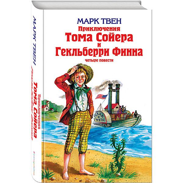 Приключения Тома Сойера и Гекльберри Финна, Марк ТвенТвен М.<br>Характеристики:<br><br>• ISBN: 978-5-699-37520-2;<br>• возраст: от 6 лет;<br>• формат: 84х108/32;<br>• бумага: газетная; <br>• иллюстрации: черно-белые и цветные;<br>• тип обложки: 7Бц – твердая (целлофанированная или лакированная);<br>• серия: Детская библиотека;<br>• автор: Марк Твен;<br>• художник: Гальдяев В.Л.;<br>• переводчик: Чуковский Корней Иванович, Дарузес Нина Леонидовна, Беккер М.;<br>• издательство: Эксмо, 2016 г.;<br>• количество страниц: 704;<br>• размеры: 20,5х13х3,5 см;<br>• масса: 596 г.<br><br>Книга о дружбе и веселых проделках двух американских мальчишек должна быть в каждой семье. В ней великолепно обрисована жизнь небольшого провинциального американского городка в сороковых годах XIX века.<br><br>Книга станет хорошим подарком для школьников и дополнит коллекцию детской литературы.<br><br>Книгу «Приключения Тома Сойера и Гекльберри Финна», Марк Твен, Эксмо можно купить в нашем интернет-магазине.<br><br>Ширина мм: 210<br>Глубина мм: 140<br>Высота мм: 40<br>Вес г: 600<br>Возраст от месяцев: 72<br>Возраст до месяцев: 144<br>Пол: Унисекс<br>Возраст: Детский<br>SKU: 6878044