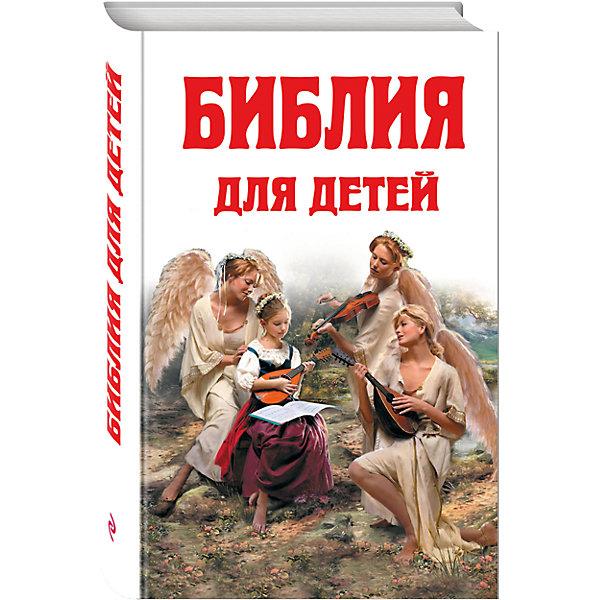 Библия для детейХрестоматии<br>Характеристики:<br><br>• ISBN: 978-5-699-37143-3;<br>• возраст: 9+;<br>• формат: 84х108/32;<br>• бумага: газетная; <br>• иллюстрации: черно-белые;<br>• тип обложки: 7Бц – твердая (целлофанированная или лакированная);<br>• серия: Детская библиотека;<br>• автор: Протоиерей Александр Соколов;<br>• художник: Доре Гюстав Поль, Плокгорст;<br>• редактор: Кондрашова Л.;<br>• издательство: Эксмо, 2010 г.;<br>• количество страниц: 512;<br>• размеры: 20,7х13,6х2,6 см;<br>• масса: 458 г.<br><br>В книге представлены Ветхий Завет и Новый Завет. Издание составлено специально для школьников, поэтому даже сложные понятия написаны доступным языком. Книга позволяет познакомить ребят с библейскими истинами и религией.<br><br>Книга входит в популярную российскую серию для детей и подростков. Издание станет хорошим подарком для школьников и дополнит коллекцию детской литературы.<br><br>Книгу «Библия для детей», Протоиерей Александр Соколов, Эксмо можно купить в нашем интернет-магазине.<br><br>Ширина мм: 210<br>Глубина мм: 130<br>Высота мм: 30<br>Вес г: 447<br>Возраст от месяцев: 72<br>Возраст до месяцев: 144<br>Пол: Унисекс<br>Возраст: Детский<br>SKU: 6878049
