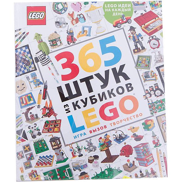 365 штук из кубиков LEGOLEGO Товары для фанатов<br>Характеристики:<br><br>• ISBN: 978-5-699-86717-2;<br>• возраст: 12+;<br>• формат: 60х84/8;<br>• бумага: мелованная; <br>• тип обложки: 7Бц – твердая (целлофанированная или лакированная);<br>• иллюстрации: цветные;<br>• серия: LEGO Книги для фанатов;<br>• автор:  Хьюго Саймон;<br>• переводчик: Ремизова И. С.;<br>• редактор: Волченко Ю. С.;<br>• издательство: Эксмо, 2017 г.;<br>• количество страниц: 256;<br>• размеры: 27,7х23,4х2,1 см;<br>• масса: 1232 г.<br><br>Книга понравится творческим детишкам или поклонникам конструкторов LEGO. Следуя предложенным инструкциям, имеющиеся детали превратятся в интересные фигурки и работающие модели LEGO.<br><br>Увлекательные занятия для школьников на весь год будут обеспечены. Много новых идей и необычных приемов сборки помогут стать мастером конструирования и научиться фантазировать. <br><br>В книге предложены пошаговые инструкции.<br><br>Книгу «365 штук из кубиков LEGO», Хьюго Саймон, Эксмо можно купить в нашем интернет-магазине.<br>Ширина мм: 290; Глубина мм: 260; Высота мм: 20; Вес г: 1261; Возраст от месяцев: 144; Возраст до месяцев: 144; Пол: Унисекс; Возраст: Детский; SKU: 6878112;