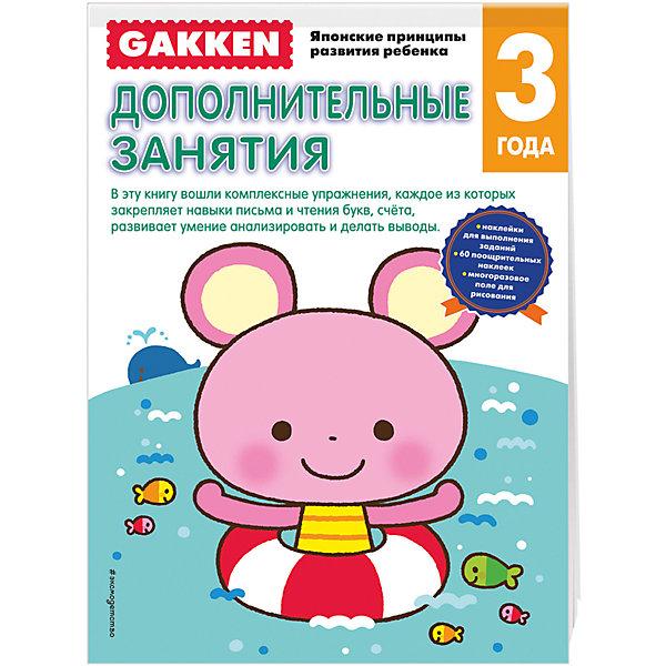 Дополнительные занятия, GakkenПособия для обучения счёту<br>Характеристики:<br><br>• ISBN: 978-5-699-82684-1;<br>• возраст: 3+;<br>• формат: 90х90/8;<br>• бумага: офсет; <br>• тип обложки: обл - мягкий переплет (крепление скрепкой или клеем);<br>• оформление: с наклейками;<br>• иллюстрации: цветные;<br>• серия: Gakken. Японские принципы развития ребенка;<br>• переводчик: Анисимова Е. И.;<br>• редактор: Саломатина Е.И.;<br>• издательство: Эксмо, 2016 г.;<br>• количество страниц: 64;<br>• размеры: 29х21х0,7 см;<br>• масса: 280 г.<br><br>Популярная серия книг с развивающими занятиями сделает обучение детей интересным и творческим. Пособие «Дополнительные занятия» (для детей от 3-х лет) специально выпущено для занятий, когда ребенок уже закончил заниматься по специальным тетрадям по отдельным областям развития.<br><br>Книги разработаны для маленьких учеников с учетом японских принципов развития. Занятия построены форме игры, чтобы доставлять удовольствие и не наскучивать малышам. <br><br>Занятия по книге научат:<br><br>• проходить простые лабиринты и рисовать по точкам;<br>• читать и писать печатные буквы;<br>• считать до 15 и соотносить число и количество;<br>• логически рассуждать и сравнивать предметы;<br>• мастерить с помощью ножниц и клея простые поделки. <br><br>Малыши сможет порисовать на специальной многоразовой странице в перерывах между заданиями.<br><br>Книгу «Дополнительные занятия, Gakken», Анисимова Е. И., Эксмо можно купить в нашем интернет-магазине.<br>Ширина мм: 300; Глубина мм: 220; Высота мм: 10; Вес г: 293; Возраст от месяцев: 36; Возраст до месяцев: 48; Пол: Унисекс; Возраст: Детский; SKU: 6878128;