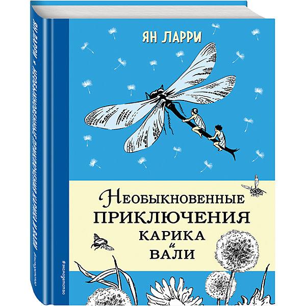 Необыкновенные приключения Карика и Вали, ил. Г.ФитингофаСказки<br>Характеристики:<br><br>• ISBN: 978-5-699-91965-9;<br>• возраст: 7+;<br>• формат: 72х94/16;<br>• бумага: офсет; <br>• тип обложки: 7Б - твердая (плотная бумага или картон);<br>• оформление: частичная лакировка;<br>• иллюстрации: черно-белые;<br>• серия: Золотое наследие;<br>• автор: Ларри Я.Л.;<br>• художник: Фитингоф Г.П.;<br>• издательство: Эксмо, 2017 г.;<br>• количество страниц: 320;<br>• размеры: 22,5х17х2,3 см;<br>• масса: 600 г.<br><br>Эта увлекательная книга подарит много часов захватывающего чтения о невероятных и опасных приключениях Карика и Вали.<br><br>Герои книги вдруг уменьшились до крошечных размеров. Теперь травинки для них стали высокими деревьями, а лужи – глубокими озерами. Теперь можно летать на пушинках одуванчика, плавать в ореховой скорлупе и ползать в обычной паутине. <br><br>Книга с рисунками известного художника Георгия Петровича Фитингофа станет украшением коллекции детских книг.<br><br>Книга рекомендована для младшего школьного возраста. <br><br>Книгу «Необыкновенные приключения Карика и Вали», Ларри Я.Л., ил. Г.Фитингофа, Эксмо можно купить в нашем интернет-магазине.<br>Ширина мм: 230; Глубина мм: 170; Высота мм: 20; Вес г: 593; Возраст от месяцев: 36; Возраст до месяцев: 72; Пол: Унисекс; Возраст: Детский; SKU: 6878137;