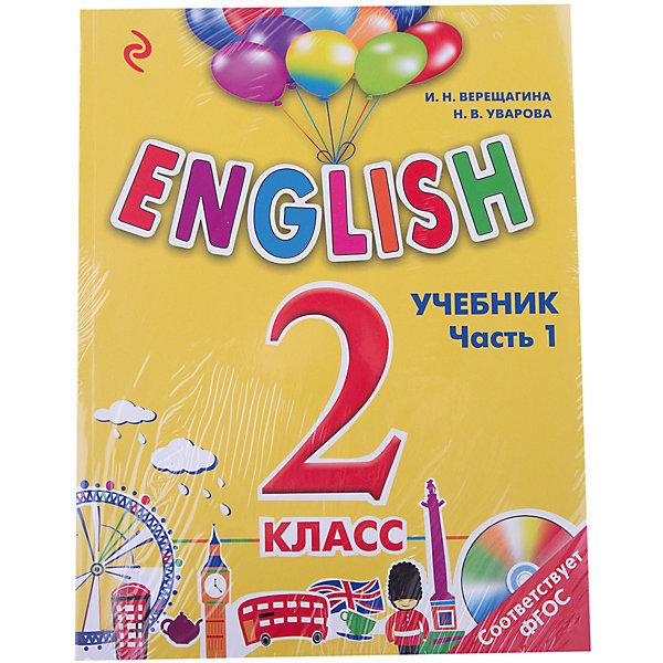ENGLISH, 2 класс, учебник, часть 1 + СDИностранный язык<br>Характеристики:<br><br>• ISBN: 978-5-699-81743-6;<br>• возраст: 7+;<br>• формат: 84х108/16;<br>• бумага: офсет; <br>• тип обложки: обл - мягкий переплет (крепление скрепкой или клеем);<br>• иллюстрации: цветные;<br>• серия: Верещагина И.Н. Английский для школьников;<br>• издательство: Эксмо, 2016 г.;<br>• автор: Верещагина И.Н., Уварова Н.В.;<br>• редактор: Вьюницкая Е.;<br>• количество страниц: 144;<br>• размеры: 25,5х19,5х0,8 см;<br>• масса: 338 г.<br><br>Учебник с начальным курсом английского языка подготовлен для учащихся 2 класса общеобразовательных учреждений. <br><br>Учебник соответствует Федеральному государственному образовательному стандарту. Курс охватывает основные правила фонетики, лексики и грамматики, которые изучаются во 2 классе в рамках школьной программы. <br><br>Ученики приобретут коммуникативные навыки чтения, освоят говорение, аудирование и основы письма. В книге предложено большое количество упражнений для практики. Аудиозапись английской речи очень помогает при изучении английского языка в начальной школе.<br><br>Книгу «ENGLISH, 2 класс, учебник, часть 1 + СD», Верещагина И.Н., Уварова Н.В., Эксмо можно купить в нашем интернет-магазине.<br><br>Ширина мм: 280<br>Глубина мм: 210<br>Высота мм: 10<br>Вес г: 322<br>Возраст от месяцев: 72<br>Возраст до месяцев: 96<br>Пол: Унисекс<br>Возраст: Детский<br>SKU: 6878173