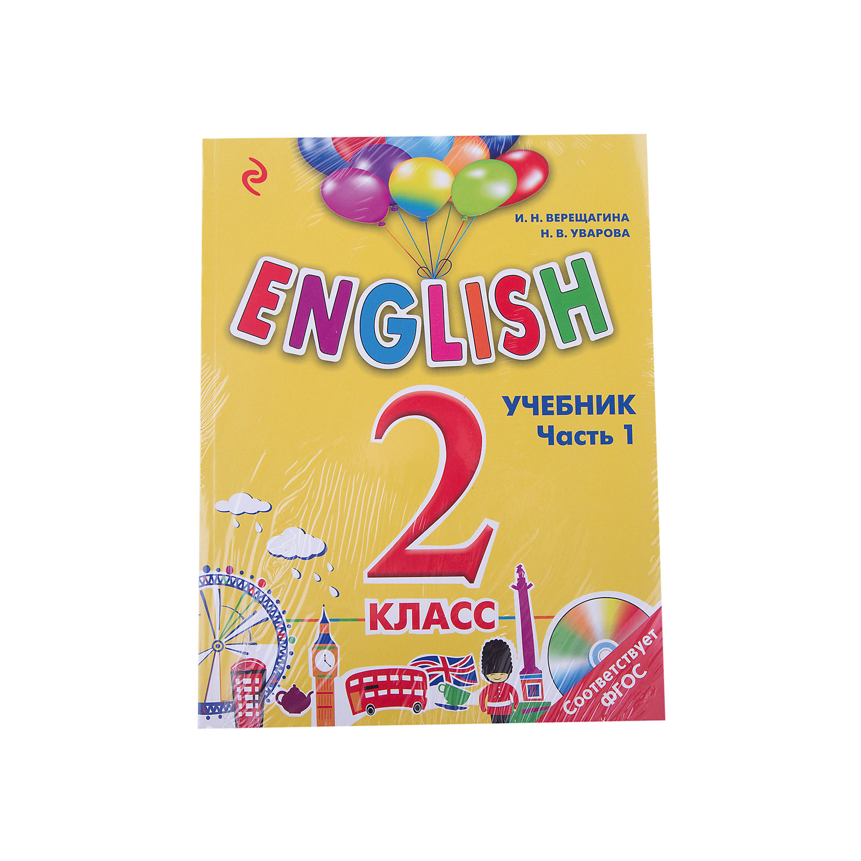 ENGLISH, 2 класс, учебник, часть 1 + СDИностранный язык<br>Учебник представляет собой начальный курс английского языка для учащихся 2 класса общеобразовательных учреждений. Он поможет младшим школьникам освоить фонетику, лексику, грамматику, которые изучаются во 2 классе в рамках школьной программы. Учащиеся приобретут также начальные коммуникативные навыки чтения, говорения, аудирования и письма. Учебник соответствует Федеральному государственному образовательному стандарту, его характеризуют простота, наглядность и доступность изложения материала. Большое количество и разнообразие упражнений для практики, соответствие возрастным особенностям и возможностям учащихся, наличие аудиозаписи в исполнении носителей языка делают учебник чрезвычайно полезным при изучении английского языка в начальной школе.<br>Учебник предназначен для младших школьников, изучающих английский язык с преподавателем или репетитором, а также дома с родителями.<br>Учебник является частью учебно-методического комплекта, в который входят также рабочая тетрадь, книга для чтения, контрольные задания и методическое пособие для взрослых.<br><br>Ширина мм: 280<br>Глубина мм: 210<br>Высота мм: 10<br>Вес г: 322<br>Возраст от месяцев: 72<br>Возраст до месяцев: 96<br>Пол: Унисекс<br>Возраст: Детский<br>SKU: 6878173