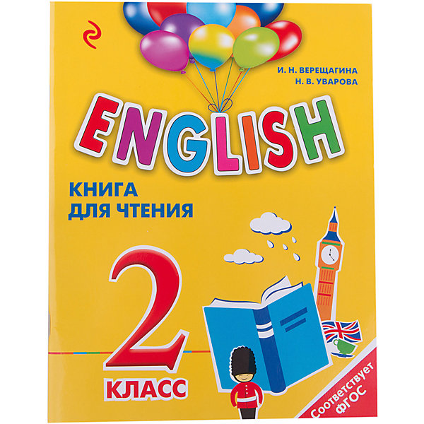 ENGLISH, 2 класс, книга для чтенияИностранный язык<br>Характеристики:<br><br>• ISBN: 978-5-699-85732-6;<br>• возраст: 7+;<br>• формат: 84х108/16;<br>• бумага: офсет; <br>• тип обложки: обл - мягкий переплет (крепление скрепкой или клеем);<br>• иллюстрации: цветные;<br>• серия: Верещагина И.Н. Английский для школьников;<br>• издательство: Эксмо, 2016 г.;<br>• автор: Верещагина И.Н.;<br>• редактор: Вьюницкая Е.;<br>• количество страниц: 80;<br>• размеры: 25,5х18,6х0,5 см;<br>• масса: 186 г.<br><br>Книга для чтения входит в состав учебно-методического комплекта по английскому языку для учащихся 2-го класса общеобразовательных учреждений вместе с учебником, рабочей тетрадью, контрольными заданиями и методическим пособием для взрослых. <br><br>Книга подготовлена для развития навыков чтения. Интересные тексты и многочисленные задания направлены на совершенствование техники чтения, а также развитию навыков чтения с детальным пониманием прочитанного. <br><br>Книга предназначена для младших школьников, изучающих английский язык с преподавателем или родителями.<br><br>Книгу «ENGLISH, 2 класс, книга для чтения», Верещагина И.Н., Эксмо можно купить в нашем интернет-магазине.<br>Ширина мм: 270; Глубина мм: 210; Высота мм: 10; Вес г: 191; Возраст от месяцев: 72; Возраст до месяцев: 96; Пол: Унисекс; Возраст: Детский; SKU: 6878174;