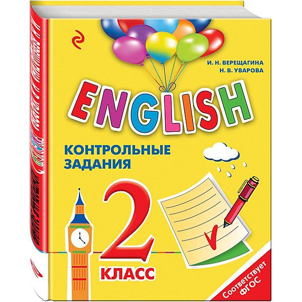 ENGLISH, 2 класс, контрольные задания + CDИностранный язык<br>Характеристики:<br><br>• ISBN: 978-5-699-85738-8;<br>• возраст: 7+;<br>• формат: 84х108/16;<br>• бумага: офсет; <br>• тип обложки: обл - мягкий переплет (крепление скрепкой или клеем);<br>• иллюстрации: черно-белые;<br>• серия: Верещагина И.Н. Английский для школьников;<br>• издательство: Эксмо, 2016 г.;<br>• автор: Верещагина И.Н., Уварова Н.В.;<br>• редактор: Вьюницкая Е.;<br>• количество страниц: 176;<br>• размеры: 25,6х19,7х1,1 см;<br>• масса: 400 г.<br><br>Контрольные задания входят в состав учебно-методического комплекта по английскому языку для учащихся 2-го класса общеобразовательных учреждений вместе с учебником, рабочей тетрадью, книгой для чтения и методическим пособием для взрослых. <br><br>Контрольные задания подготовлены для оценивания уровня развития навыков аудирования, чтения, говорения и письма. С их помощью можно осуществить промежуточный контроль усвоения фонетики, лексики и грамматических структур, а также итоговый контроль в конце изучения учебных тем.<br><br>В конце книги располагаются материалы для преподавателей: даны все тексты для аудирования, ответы ко всем заданиям и рекомендации по переводу набранных баллов в школьные отметки.<br><br>Книга предназначена для младших школьников, изучающих английский язык с учителем или родителями, и для преподавателей.<br><br>Книгу «ENGLISH, 2 класс, контрольные задания + CD», Верещагина И.Н., Уварова Н.В., Эксмо можно купить в нашем интернет-магазине.<br>Ширина мм: 280; Глубина мм: 210; Высота мм: 10; Вес г: 395; Возраст от месяцев: 72; Возраст до месяцев: 96; Пол: Унисекс; Возраст: Детский; SKU: 6878175;