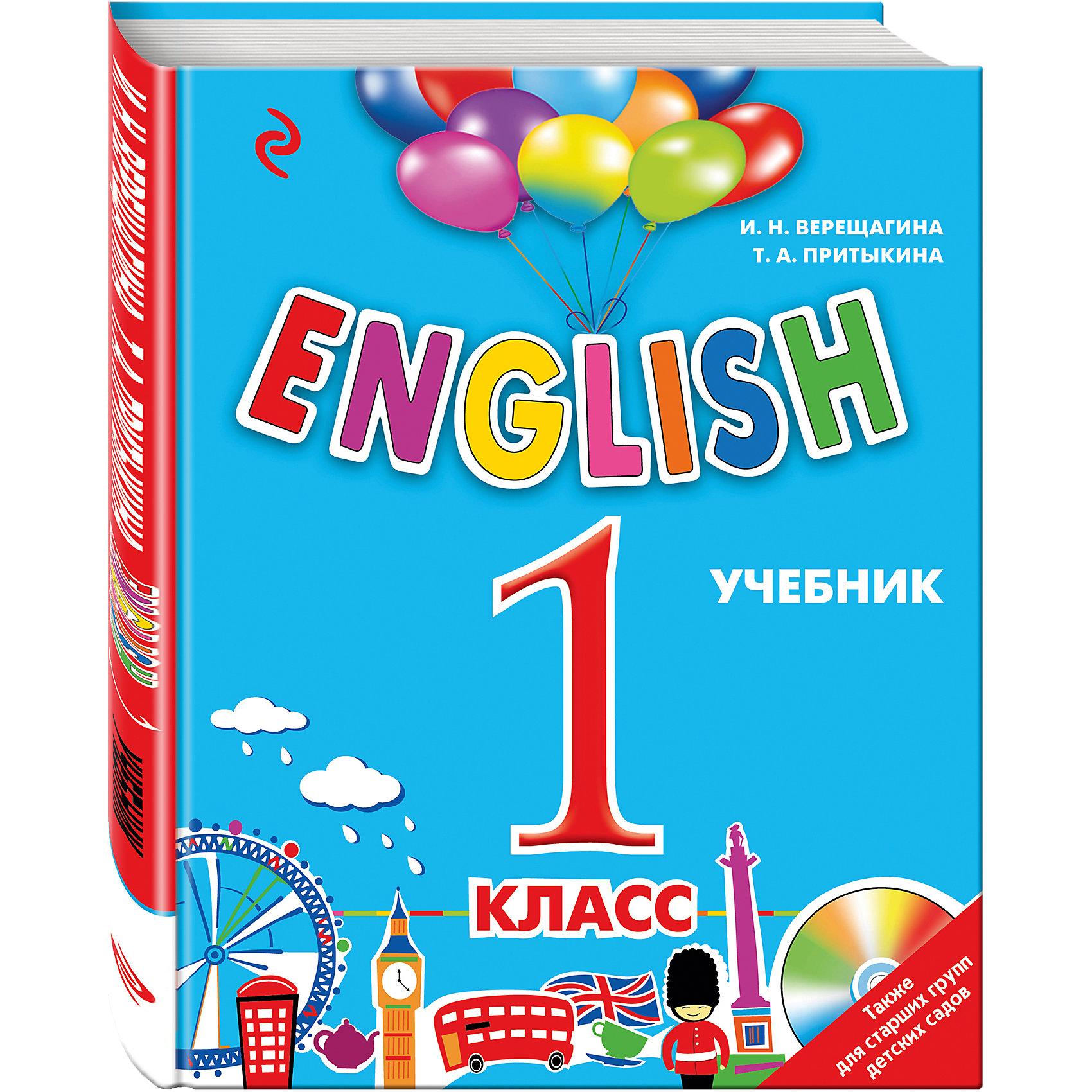 ENGLISH, 1 класс, учебник + CDИностранный язык<br>Учебник представляет собой начальный устный курс английского языка для учащихся 1-го класса школ. Он поможет детям 6-7 лет освоить основы фонетики, лексики и грамматики английского языка. Учащиеся приобретут также начальные коммуникативные навыки говорения и понимания речи на слух. Учебник  характеризуют простота, наглядность и доступность изложения материала. Большое количество и разнообразие упражнений для практики, соответствие возрастным особенностям и возможностям учащихся, наличие аудиозаписи в исполнении носителей языка делают учебник чрезвычайно полезным при изучении английского языка в начальной школе.<br>В конце учебника имеется приложение для учителей, в котором даны тексты звукозаписи. Если учитель не имеет технической возможности работать с диском, он может прочитать тексты звукозаписи самостоятельно.<br>Учебник предназначен для детей 6-7 лет, изучающих английский язык с преподавателем или репетитором, а также дома с родителями.<br>Учебник является частью учебно-методического комплекта, в который входят также рабочая тетрадь и методическое пособие для взрослых.<br><br>Ширина мм: 260<br>Глубина мм: 210<br>Высота мм: 10<br>Вес г: 471<br>Возраст от месяцев: 72<br>Возраст до месяцев: 96<br>Пол: Унисекс<br>Возраст: Детский<br>SKU: 6878178