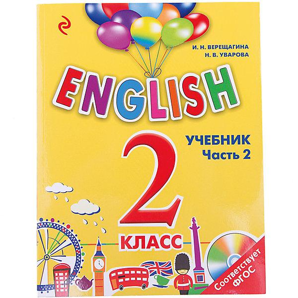 ENGLISH, 2 класс, учебник, часть 2 + СD, Эксмо, Россия, Унисекс  - купить со скидкой