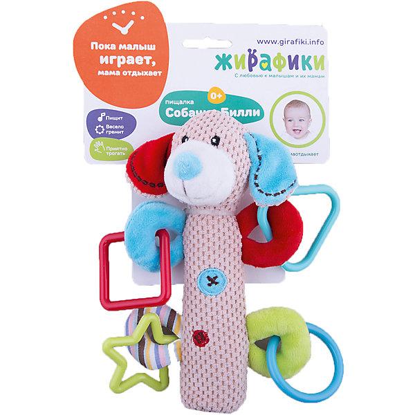 Погремушка с пищалкой Жирафики Собачка БиллиИгрушки для новорожденных<br>Характеристики:<br><br>• развивает тактильное и слуховое восприятие, координацию движений;<br>• высота игрушки: 19 см;<br>• возраст: с рождения;<br>• материал: текстиль, пластик;<br>• размер упаковки: 15х3х25 см;<br>• вес упаковки: 500 грамм;<br>• страна бренда: Россия.<br><br>Пищалки и погремушки - любимые игрушки всех младенцев. Игрушка Собачка Билли создана из ткани разных фактур и цветов. Держась за них, ребенок развивает сенсорное восприятие и координацию движений.<br><br>Внутри игрушки находится пищалка, а снаружи - пластиковые колечки, которые при движении напоминают классическую погремушку. Таким образом, игрушка поможет развить мелкую моторику и звуковое восприятие. <br><br>На хвостике собачки расположено колечко из мягкого пластика. В период прорезывания зубов его можно использовать в качестве прорезывателя, чтобы облегчить болезненные ощущения малыша.<br><br>Пищалку с погремушками Собачка Билли, Жирафики можно купить в нашем интернет-магазине.<br>Ширина мм: 150; Глубина мм: 60; Высота мм: 250; Вес г: 107; Возраст от месяцев: -2147483648; Возраст до месяцев: 2147483647; Пол: Унисекс; Возраст: Детский; SKU: 6885297;