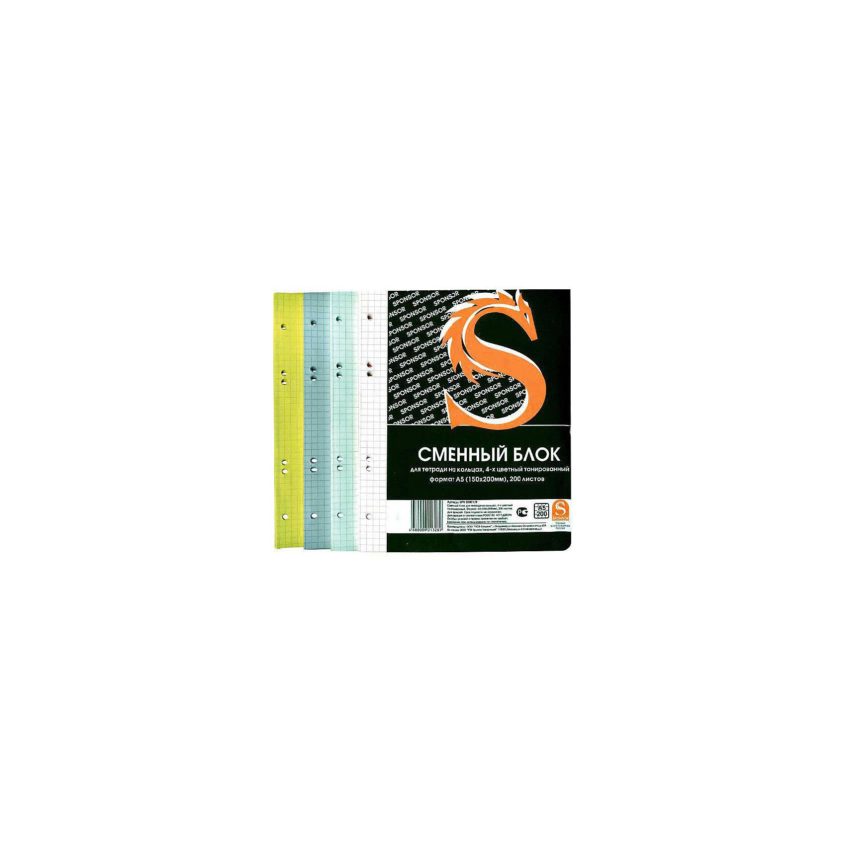 SPONSOR Сменный блок для тетрадей на кольцахБумажная продукция<br>Офсетная бумага плотностью 60 г/м2. Формат А5. Клетка. 4 цвета, 200 листов<br><br>Ширина мм: 210<br>Глубина мм: 150<br>Высота мм: 20<br>Вес г: 382<br>Возраст от месяцев: 36<br>Возраст до месяцев: 168<br>Пол: Унисекс<br>Возраст: Детский<br>SKU: 6888748