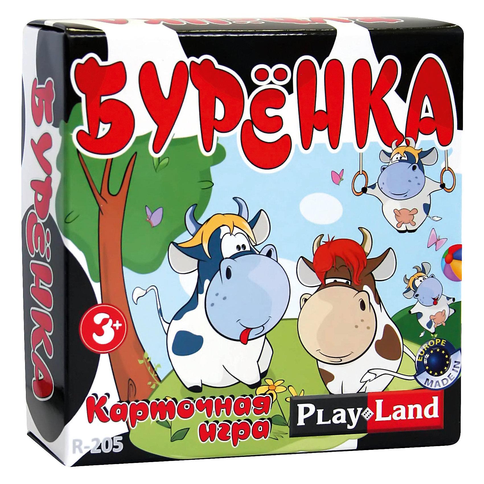 Настольная игра Буренка, Play LandИгры мемо<br>Характеристики товара:<br><br>• в комплекте:: 56 карт;<br>• количество игроков: 2-6;<br>• время игры: 30 минут;<br>• материал: пластик, картон;<br>• возраст: от 3-х лет;<br>• размер упаковки: 12х5х12 см;<br>• вес: 180 грамм;<br>• страна бренда: Болгария.<br><br>«Бурёнка» - занимательная настольная игра для детей от трех лет. <br><br>В комплект входят 56 карточек с изображением различных бурёнок. Каждая карточка имеет пару. Цель игры - собрать как можно больше пар одинаковых картинок. <br><br>Настольную игру Буренка, Play Land (Плей Лэнд) можно купить в нашем интернет-магазине.<br><br>Ширина мм: 120<br>Глубина мм: 50<br>Высота мм: 120<br>Вес г: 180<br>Возраст от месяцев: 36<br>Возраст до месяцев: 144<br>Пол: Унисекс<br>Возраст: Детский<br>SKU: 6893356
