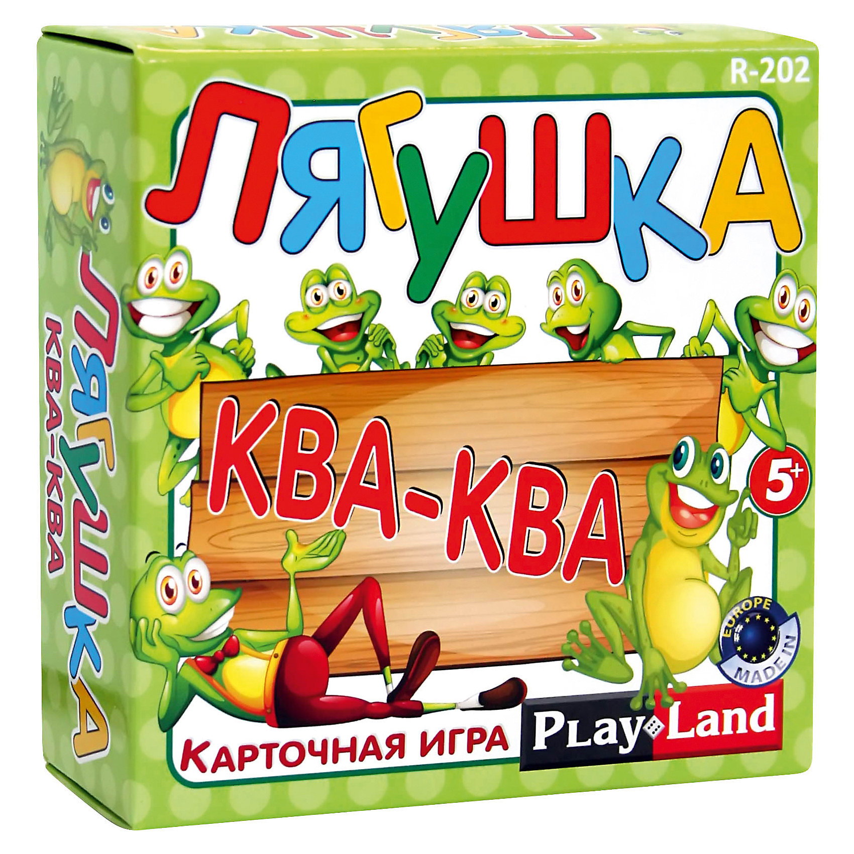 Настольная игра Лягушка Ква-ква, Play LandНастольные игры для всей семьи<br>Характеристики товара:<br><br>• в комплекте:: 56 карт;<br>• количество игроков: 2-4;<br>• время игры: 20-30 минут;<br>• материал: картон;<br>• возраст: от 5 лет;<br>• размер упаковки: 12х5х12 см;<br>• вес: 180 грамм;<br>• страна бренда: Болгария.<br><br>Настольная игра «Лягушка Ква-ква» научит ребенка считать до десяти, складывать и вычитать. В комплект входят 56 ярких карточек с изображением очаровательных лягушек.<br><br>В процессе игры ребенку нужно будет выбрать подходящую карту, использовать специальные карты и правильно подбирать слова.<br><br>Игра способствует развитию памяти, мышления и скорости реакции.<br><br>Настольную игру Лягушка Ква-ква, Play Land (Плей Лэнд) можно купить в нашем интернет-магазине.<br><br>Ширина мм: 120<br>Глубина мм: 50<br>Высота мм: 120<br>Вес г: 180<br>Возраст от месяцев: 60<br>Возраст до месяцев: 168<br>Пол: Унисекс<br>Возраст: Детский<br>SKU: 6893357