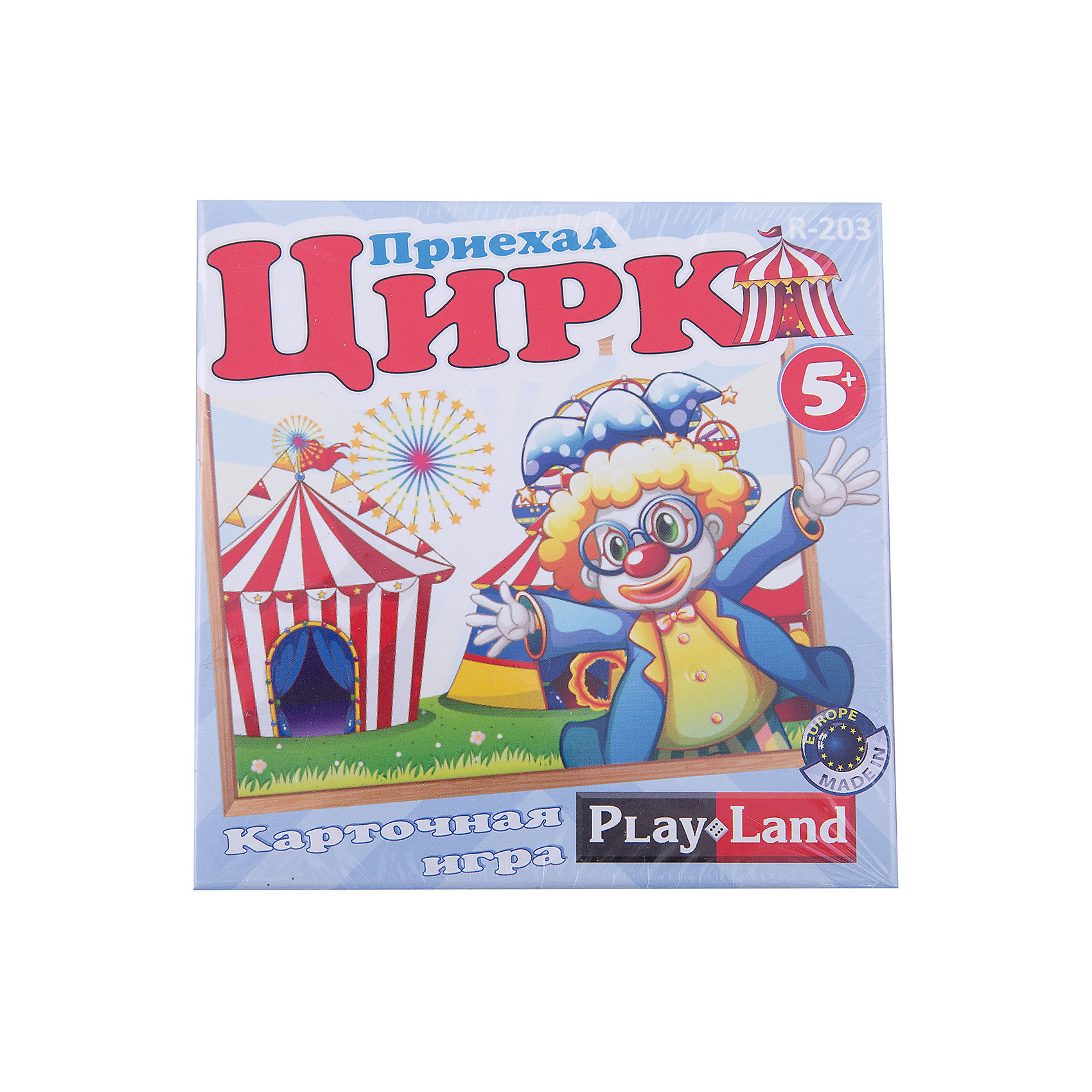 Настольная игра Цирк приехал, Play LandНастольные игры для всей семьи<br>Характеристики товара:<br><br>• в комплекте:: 56 карт;<br>• количество игроков: 2-4;<br>• время игры: 30 минут;<br>• материал: картон;<br>• возраст: от 5 лет;<br>• размер упаковки: 12х4,5х12,2 см;<br>• вес: 158 грамм;<br>• страна бренда: Болгария.<br><br>«Цирк приехал» - развлекательная детская игра, в которой ребенку потребуется внимательность. Колода состоит из 56 карт с изображением цирковых артистов. Карты разделены по цветам.<br><br>Цель игры - набрать наибольшее количество очков. Перед началом игры каждый участник выбирает для себя один из цветов. Затем игроки по очереди достают карты из колоды, лежащей рубашкой вверх. Если выпала карта нужного цвета - игрок выкладывает ее перед собой. Если цвет, выбранный игроком не совпадает с цветом карты - карта помещается в низ колоды. По истечении тридцати минут игра останавливается и участники пересчитывают полученные очки. За каждого артиста своего цвета очки умножаются на 2. Количество артистов не может быть больше пяти.<br><br>Настольную игру Цирк приехал, Play Land (Плей Лэнд) можно купить в нашем интернет-магазине.<br><br>Ширина мм: 122<br>Глубина мм: 45<br>Высота мм: 120<br>Вес г: 158<br>Возраст от месяцев: 60<br>Возраст до месяцев: 168<br>Пол: Унисекс<br>Возраст: Детский<br>SKU: 6893361