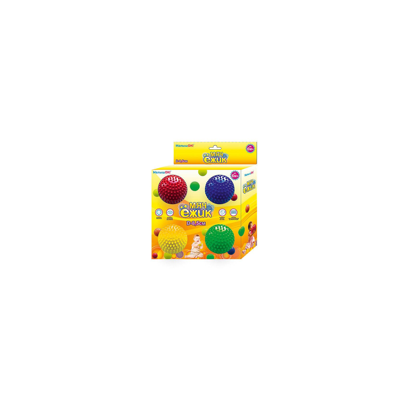 Набор из 4-х мячей ёжиков, 8,5 см, МалышОКМячи детские<br>Характеристики товара:<br><br>• в комплекте: 4 мяча;<br>• диаметр мяча: 8,5 см;<br>• материал: ПВХ;<br>• цвет: желтый, красный, синий, зеленый;<br>• возраст: от 0 месяцев;<br>• размер упаковки: 18х9,5х18см;<br>• вес: 220 грамм;<br>• страна бренда: Россия.<br><br>Набор мячей ёжиков разнообразит игры и купание малыша. Кроме того, мячи подходят для массажа.<br><br>Мячики небольшого размера удобны для ручек малыша. Играя с мячами ёжиками, малыш развивает моторику рук, тактильные ощущения, координацию движений и цветовое восприятие. Массаж с использованием мячей улучшает кровоток и положительно влияет на развитие нервной системы.<br><br>Мячи изготовлены из гипоаллергенных материалов.<br><br>Набор из 4-х мячей ёжиков, 8,5 см, МалышОК можно купить в нашем интернет-магазине.<br><br>Ширина мм: 180<br>Глубина мм: 95<br>Высота мм: 180<br>Вес г: 220<br>Возраст от месяцев: 6<br>Возраст до месяцев: 2147483647<br>Пол: Унисекс<br>Возраст: Детский<br>SKU: 6894021