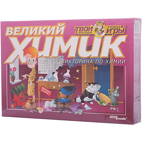 Викторина Великий химик, Step PuzzleВикторины и ребусы<br>Характеристики:<br><br>• размер упаковки: 40х5,5х27 см.;<br>• состав: картон, бумага;<br>• вес: 1,04 кг.;<br>• для детей в возрасте: от 6 лет;<br>• количество игроков: 2-4;<br>• приблизительное время партии: от 20 до 45 мин.;<br>• комплектация: двухстороннее поле, фишки, кубик, карточки, жетоны, вспомогательные таблицы, правила игры;<br>• страна производитель: Россия.<br><br>Классическая игра типа «ходилка» представлена известным брендом Step Puzzle (Степ Пазл) в новой концепции викторины по химии. Теперь бродить можно по настоящим химическим цепям, а добравшись до финиша первым можно стать великим химиком и победить в игре. <br><br>Игроки встретятся с невероятными приключениями, ведь в набор входят карточки с рисунками, вопросами и жетоны с химическими символами, наполняющие игру новыми сюжетными поворотами. Таблицы химического состава живых клеток (4 шт. В наборе), проверочная таблица и таблица обмена станут отличными подсказками в ходе игры и помогут запомнить многие химические формулы в непринуждённой обстановке. <br><br>В набор входит двухстороннее поле, которое позволяет играть сразу в шесть разных вариаций. Более простые варианты, в которых нужно избавляться от карточек подойдут детям от 6 лет. Варианты игры, которые помогут ознакомиться с химическими элементами подойдут для детей от 7 лет, а сложные игры-викторины не дадут скучать детям от 9ти лет.<br>Играя в настольные игры дети развивают внимательность, логическое мышление, память, навыки коммуникаций и не только.<br><br>В игровой форме дети тренируются в решении задач и быстрому использованию правил, расширяя свой кругозор. В эту игру будет интересно играть и взрослым любителям химии. <br><br>Викторину Великий химик, Step Puzzle (Степ Пазл) можно купить в нашем интернет-магазине.<br><br>Ширина мм: 400<br>Глубина мм: 270<br>Высота мм: 55<br>Вес г: 1040<br>Возраст от месяцев: 72<br>Возраст до месяцев: 2147483647<br>Пол: Унисекс<br>Возраст: Детский<br