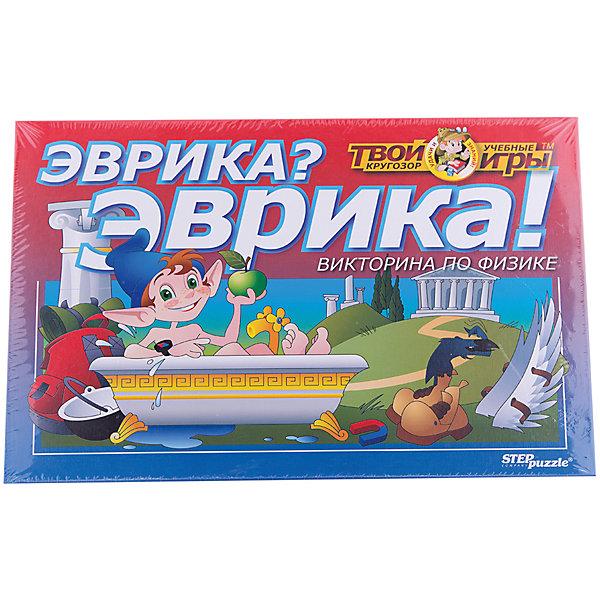 Викторина Эврика? Эврика!, Step PuzzleВикторины и ребусы<br>Характеристики:<br><br>• размер упаковки: 40х5,5х27 см.;<br>• состав: картон, пластик;<br>• вес: 1,04 кг.;<br>• для детей в возрасте: от 6 лет;<br>• количество игроков: 2-4;<br>• приблизительное время партии: от 20 до 45 мин.;<br>• комплектация: двухстороннее поле, фишки, кубик, карточки, жетоны, вспомогательные таблицы, правила игры;<br>• страна производитель: Россия.<br><br>Классическая настольная игра представлена известным брендом Step Puzzle (Степ Пазл) в новой концепции викторины по физике. Теперь бродить можно по настоящим физическим элементам, а добравшись до финиша первым можно стать великим физиком и победить в игре. <br><br>Игроки встретятся с невероятными приключениями, ведь в набор входят карточки с рисунками, вопросами и жетоны с пиктограммами, наполняющие игру новыми сюжетными поворотами. Карта с физическими явлениями, проверочная таблица и карточки-подсказки станут отличными помощниками в ходе игры и помогут запомнить многие физические явления в непринуждённой обстановке.<br> <br>В набор входит двухстороннее поле, которое позволяет играть сразу в шесть разных вариаций. Более простые варианты, в которых нужно запоминать карточки подойдут детям от 6 лет. Варианты игры, которые помогут ознакомиться с физическими элементами подойдут для детей от 7 лет, а сложные игры-викторины не дадут скучать детям от 9ти лет.<br><br>Играя в настольные игры дети развивают внимательность, логическое мышление, память, навыки коммуникаций и не только. В игровой форме дети тренируются в решении задач и быстрому использованию правил, расширяя свой кругозор. В эту игру будет интересно играть и взрослым любителям физики. <br><br>Викторину «Эврика? Эврика!», Step Puzzle (Степ Пазл) можно купить в нашем интернет-магазине.<br>Ширина мм: 400; Глубина мм: 270; Высота мм: 55; Вес г: 1040; Возраст от месяцев: 72; Возраст до месяцев: 2147483647; Пол: Унисекс; Возраст: Детский; SKU: 6894211;
