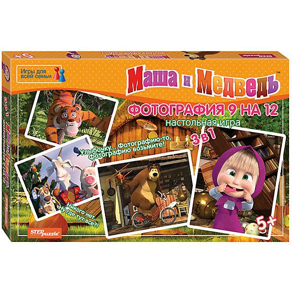 Настольная игра Фотография 9 на 12, Маша и Медведь, Step PuzzleНастольные игры ходилки<br>Характеристики:<br><br>• размер упаковки: 37,5х4х24,5 см.;<br>• состав: картон, дерево;<br>• вес: 834 г.;<br>• для детей в возрасте: от 5 лет;<br>• количество игроков: 1-4;<br>• приблизительное время партии: 10-20 мин.;<br>• комплектация: поле-коробка, двухстороннее поле, фишки, деревянные фигурки, набор карточек и жетонов, кубики, правила игры;<br>• страна производитель: Россия.<br><br>Классическая игра типа «ходилка» представлена известным брендом Step Puzzle (Степ Пазл) в новой концепции трёх игр в одном. Теперь снимать фотографии можно в компании Маши и Медведя гуляя по новогоднему лесу. Игра выпущена на основании лицензии компании, обладающей правами на героев мультфильма. <br><br>Вместе с Машей и Медведем игроки встретятся с невероятными приключениями, подготовятся к новому году, по следам невиданных зверей будут считать и складывать слова, будут собирать фотографии на скорость и узнают, кто лучший фотограф. Благодаря цветным жетонам из плотного картона и качественным фишкам из дерева игра будет интересной и необычной.<br><br>В эту игру можно играть как одному, так и компанией до 4-х игроков, она не требует долго объяснения правил и отлично подойдёт для детского праздника или вечера с гостями.<br><br>Играя в настольные игры дети развивают внимательность, координацию движения, память, навыки коммуникаций и не только. В игровой форме дети тренируются в решении задач и быстрому использованию правил, расширяя свой кругозор. <br><br>Настольную игру «Фотография 9 на 12», Маша и Медведь, Step Puzzle (Степ Пазл) можно купить в нашем интернет-магазине.<br>Ширина мм: 375; Глубина мм: 245; Высота мм: 40; Вес г: 834; Возраст от месяцев: 60; Возраст до месяцев: 2147483647; Пол: Унисекс; Возраст: Детский; SKU: 6894215;