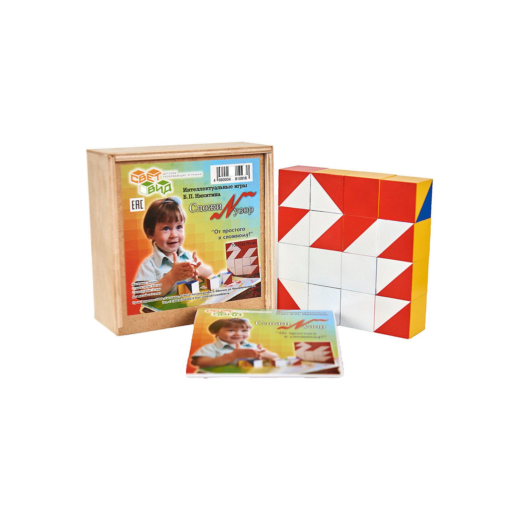 Сложи узор, (коробка фанера), СветовидРазвивающие игры<br>Игра состоит из 16 одинаковых кубиков. Все 6 граней каждого кубика окрашены по-разному в 4 цвета. Это позволяет составлять из них 1-, 2-, 3- и даже 4-цветные узоры в громадном количестве вариантов. Эти узоры напоминают контуры различных предметов, картин, которым дети любят давать названия. В игре с кубиками дети выполняют 3 вида заданий.<br><br>Ширина мм: 138<br>Глубина мм: 138<br>Высота мм: 53<br>Вес г: 500<br>Возраст от месяцев: 36<br>Возраст до месяцев: 2147483647<br>Пол: Унисекс<br>Возраст: Детский<br>SKU: 6894274