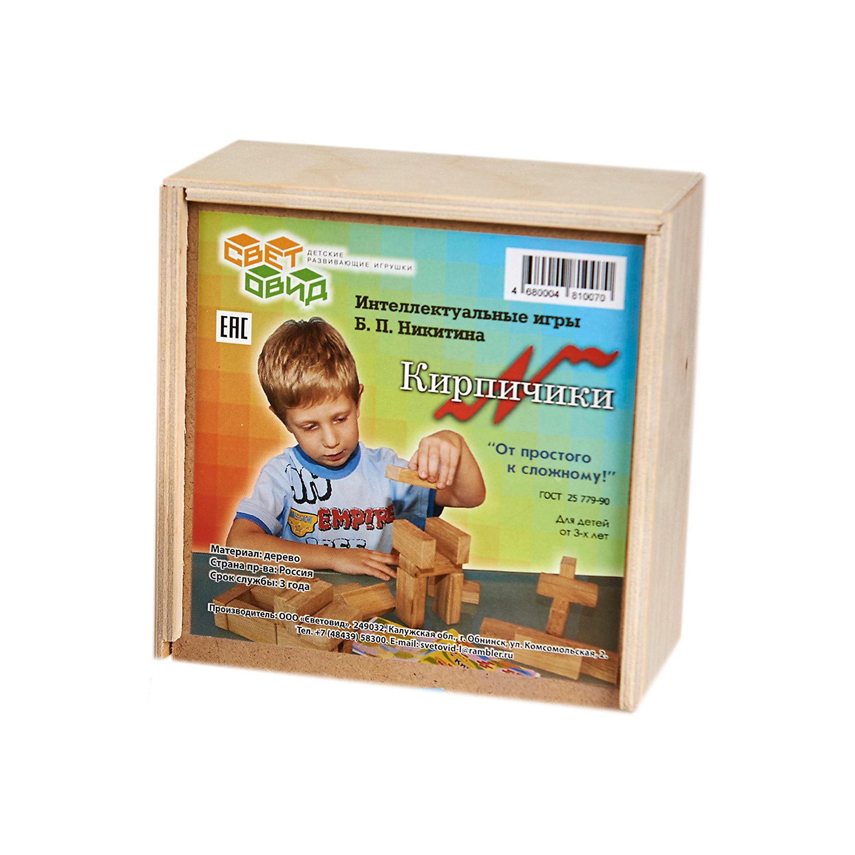Кирпичики, (коробка фанера), Световид от myToys