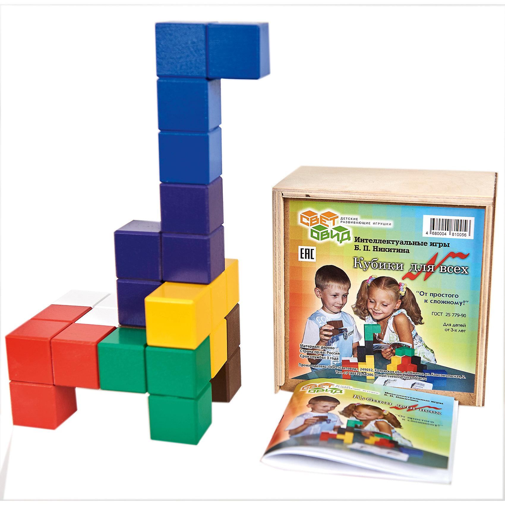 Кубики для всех, (коробка фанера), СветовидКубики<br>Игра Кубики для всех учит мыслить пространственными образами (объемными фигурами), умению их комбинировать и является значительно более сложной, чем игры с обычными кубиками. Видимо, поэтому к ней так неравнодушны школьники.<br><br>Ширина мм: 138<br>Глубина мм: 138<br>Высота мм: 85<br>Вес г: 750<br>Возраст от месяцев: 36<br>Возраст до месяцев: 2147483647<br>Пол: Унисекс<br>Возраст: Детский<br>SKU: 6894280