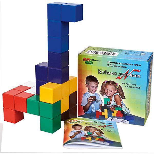 Кубики для всех, (коробка картон), СветовидРазвивающие игрушки<br>Характеристики:<br><br>• размер 13,5х14,0х70,0см;<br>• комплектация 7 фигурок;<br>• упаковка картон;<br>• вес: 600г.;<br>• для детей в возрасте: от 3лет;<br>• страна производитель: Россия.<br><br>Игра «кубики для всех» компании специализирующейся на создании настольных игр бренда «Световид» из серии российского педагога Б.П.Никитина станет хорошим пополнением игр вашего ребенка.<br> <br>Игра сделана из древесины березы и покрыта акриловой краской на водной основе Все кубики яркие, их приятно держать в руках. Фигурки состоят из кубиков разного цвета, поэтому можно составлять узоры в большом количестве вариантов.<br><br>В яркие кубики забавно играть не только детям. Различные задания надолго захватывают внимание.<br><br>Игра имеет семьдесят заданий, которые расположены в порядке возрастания сложности.Занимает большое количество времени.<br><br>Играя дети развивают память, внимательность, логическое и пространственное мышление, мелкую моторику рук, усидчивость, терпение<br>.<br>Игру «кубики для всех»(Световид) можно приобрести в нашем интернет-магазине.<br><br>Ширина мм: 135<br>Глубина мм: 140<br>Высота мм: 70<br>Вес г: 600<br>Возраст от месяцев: 36<br>Возраст до месяцев: 2147483647<br>Пол: Унисекс<br>Возраст: Детский<br>SKU: 6894281