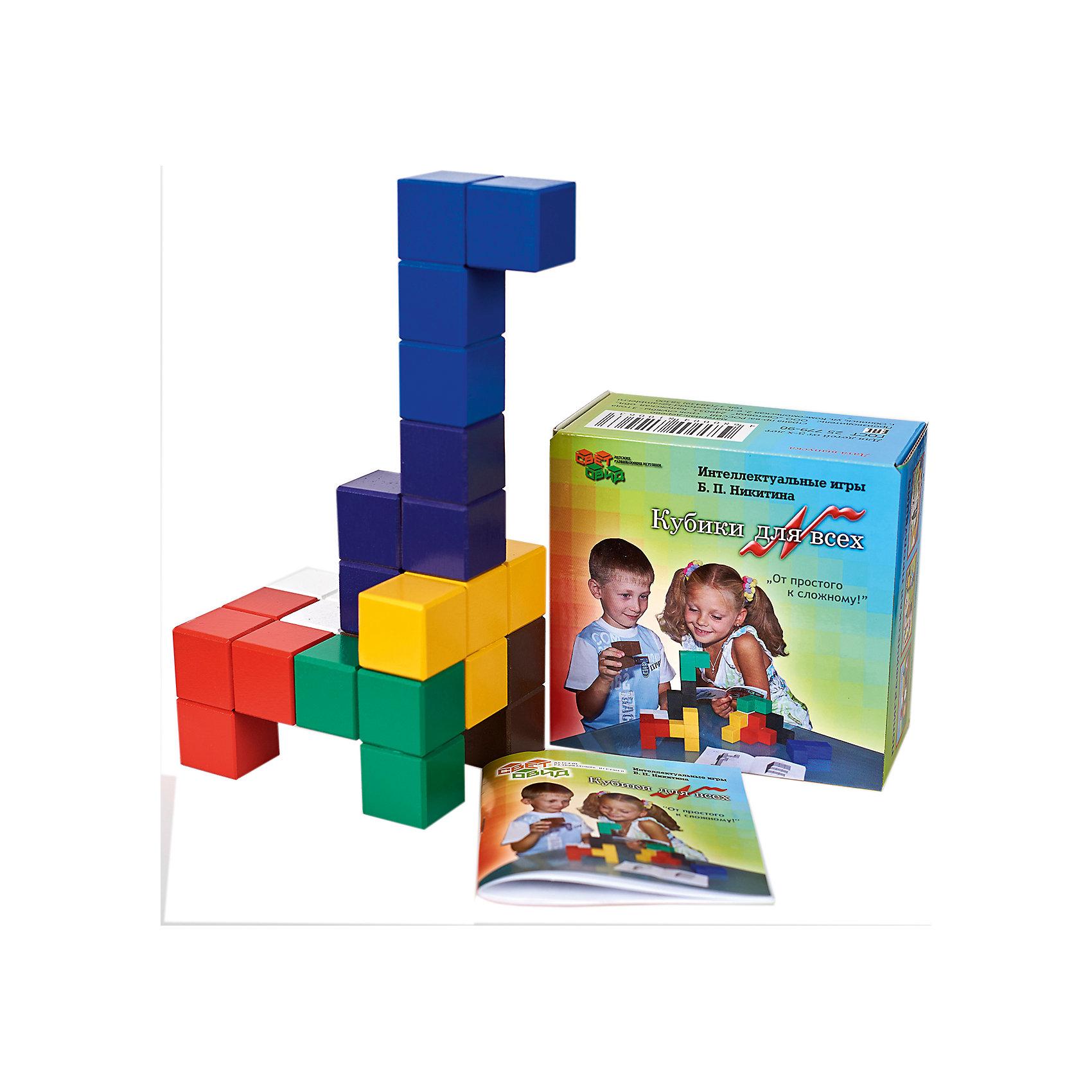 Кубики для всех, (коробка картон), СветовидКубики<br>Игра Кубики для всех учит мыслить пространственными образами (объемными фигурами), умению их комбинировать и является значительно более сложной, чем игры с обычными кубиками. Видимо, поэтому к ней так неравнодушны школьники.<br><br>Ширина мм: 135<br>Глубина мм: 140<br>Высота мм: 70<br>Вес г: 600<br>Возраст от месяцев: 36<br>Возраст до месяцев: 2147483647<br>Пол: Унисекс<br>Возраст: Детский<br>SKU: 6894281