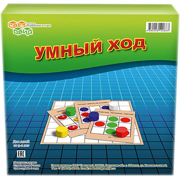 Умный ход, (коробка картон), СветовидМетодики раннего развития<br>Игра Умный ход создана для развития у ребенка пространственного воображения и зрительной памяти. К игре прилагаются карточки-задания, игровое поле и разноцветные фишки из дерева. Игра состоит в том, что ребенку необходимо по памяти повторить тот порядок расположения фишек, который показан на карточке задания. Задания усложняются по мере освоения ребенком заданий: вводятся дополнительные фишки, дополнительные цвета.<br>Ширина мм: 238; Глубина мм: 240; Высота мм: 43; Вес г: 450; Возраст от месяцев: 36; Возраст до месяцев: 2147483647; Пол: Унисекс; Возраст: Детский; SKU: 6894286;