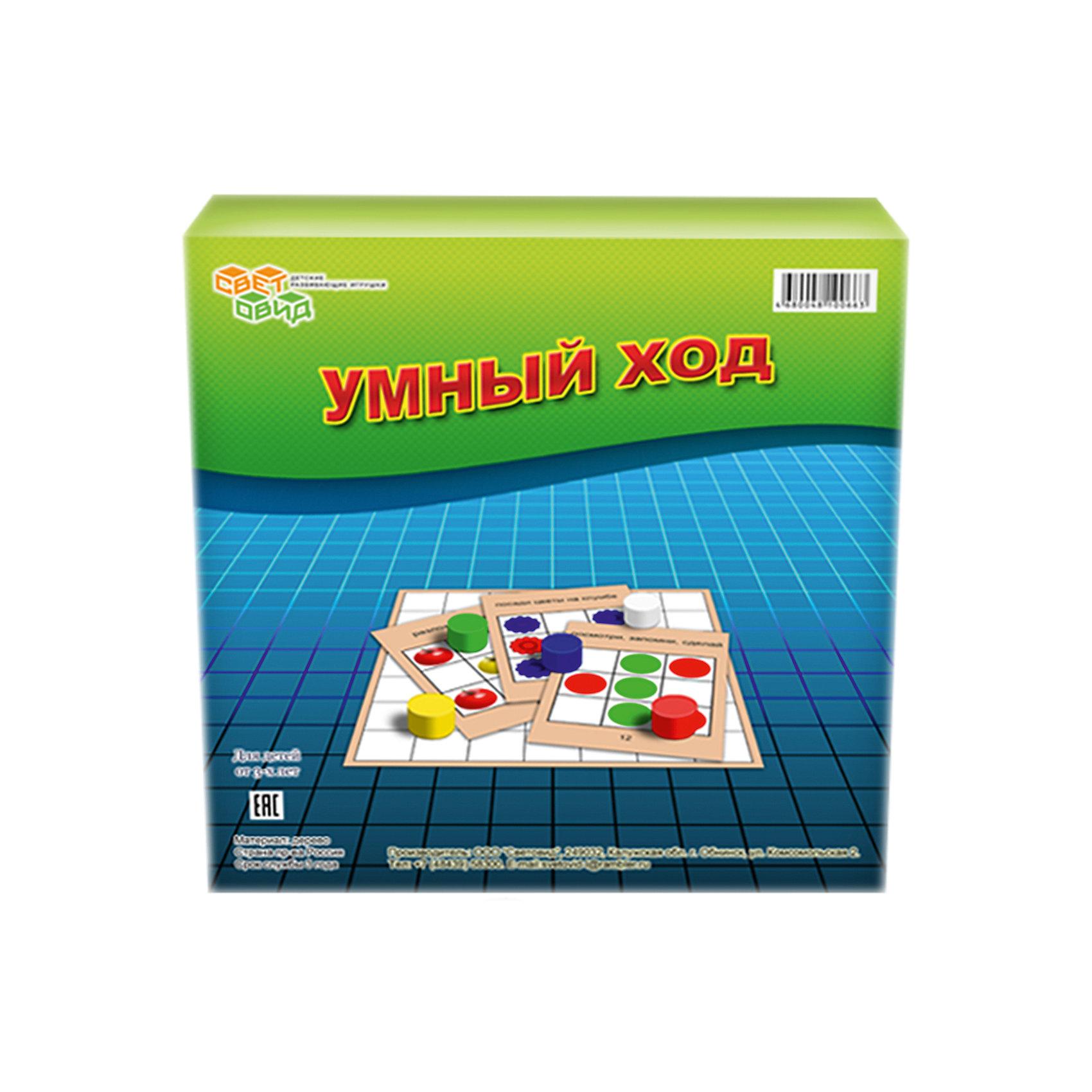 Умный ход, (коробка картон), СветовидМетодики раннего развития<br>Игра Умный ход создана для развития у ребенка пространственного воображения и зрительной памяти. К игре прилагаются карточки-задания, игровое поле и разноцветные фишки из дерева. Игра состоит в том, что ребенку необходимо по памяти повторить тот порядок расположения фишек, который показан на карточке задания. Задания усложняются по мере освоения ребенком заданий: вводятся дополнительные фишки, дополнительные цвета.<br><br>Ширина мм: 238<br>Глубина мм: 240<br>Высота мм: 43<br>Вес г: 450<br>Возраст от месяцев: 36<br>Возраст до месяцев: 2147483647<br>Пол: Унисекс<br>Возраст: Детский<br>SKU: 6894286