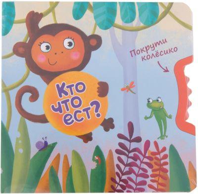 ћозаика-—интез ѕокрути колЄсико: то что ест?