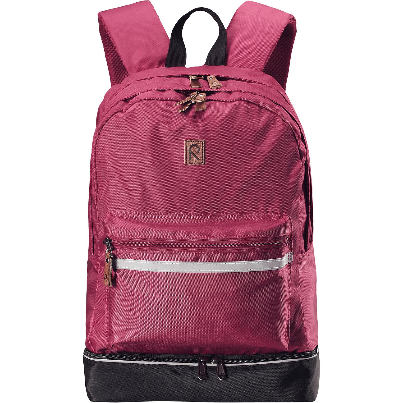 Рюкзак Reima LimitysСумки и рюкзаки<br>Характеристики товара:<br><br>• цвет: розовый;<br>• материал: 100% полиэстер; <br>• объем: 12 л;<br>• застежка: молния;<br>• удобные стеганые задние панели способствуют дополнительной амортизации;<br>• напечатанная табличка для имени;<br>• съемная нагрудная лямка для распределения веса;<br>• регулируемые лямки;<br>• водонепроницаемое дно;<br>• карман для ноутбука;<br>• отстегивающийся брелок внутри;<br>• можно стирать при температуре 30С;<br>• размер: 28х14,5х41 см;<br>• светоотражающие детали;<br>• страна бренда: Финляндия;<br>• страна изготовитель: Китай;<br><br>Рюкзак с множеством практичных деталей для детей и подростков. За счет эргономичной конструкции, удобной мягкой спинке и мягким вставкам, его удобно нести, даже когда он тяжелый. Мягкие регулируемые лямки с нагрудными застежками отлично поддерживают вес и обеспечивают ребенку дополнительный комфорт. <br><br>В рюкзаке имеется специальный мягкий карман для ноутбука или планшета. В нем также предусмотрено отдельное непромокаемое отделение снизу, в котором, например, удобно носить сменную обувь. Основное отделение закрывается на молнию, а спереди есть еще один карман на молнии. Светоотражающие детали – обязательно! <br><br>Рюкзак сшит из материала, не содержащего ПВХ, кроме того, его можно стирать в стиральной машине. Размеры рюкзака: 28 см x 14,5 см x 41 см. На внутренней бирке предусмотрено место для имени ребенка. Рюкзак снабжен специальным ярлыком для имени ребенка и множеством светоотражающих деталей.<br><br>Рюкзак Limitys Reima (Рейма) можно купить в нашем интернет-магазине.<br><br>Ширина мм: 227<br>Глубина мм: 11<br>Высота мм: 226<br>Вес г: 350<br>Цвет: розовый<br>Возраст от месяцев: 48<br>Возраст до месяцев: 168<br>Пол: Унисекс<br>Возраст: Детский<br>Размер: one size<br>SKU: 6905308
