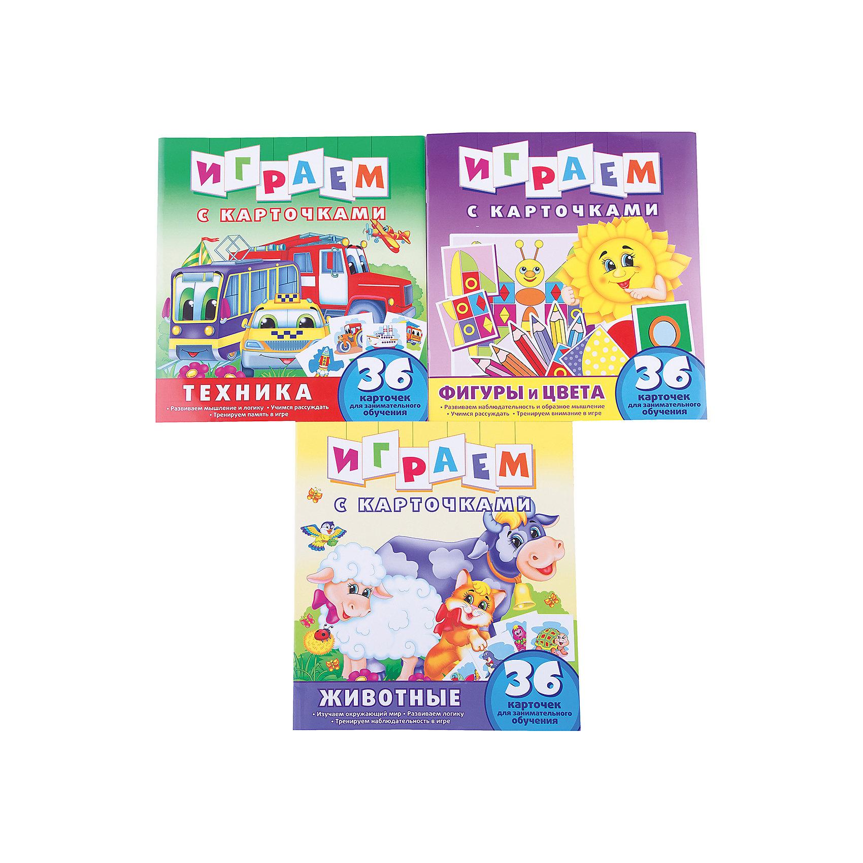 Играем с карточками, комплект из 3 книгОбучающие карточки<br><br><br>Ширина мм: 240<br>Глубина мм: 6<br>Высота мм: 260<br>Вес г: 300<br>Возраст от месяцев: 36<br>Возраст до месяцев: 2147483647<br>Пол: Унисекс<br>Возраст: Детский<br>SKU: 6910524
