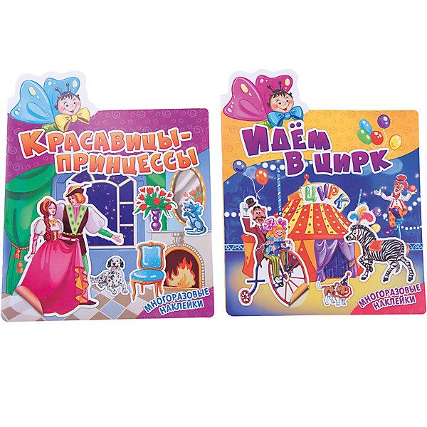 Наклейки Красавицы принцессы + идем в цирк, комплект из 2 книгКнижки с наклейками<br>Характеристики:<br><br>• возраст: от 3 лет<br>• в комплекте: 2 книги (Идем в цирк, Красавицы-принцессы)<br>• художник: Босенко А. Ю.<br>• издательство: НД Плэй, 2017 г.<br>• серия: Наклеюшки<br>• тип обложки: мягкий переплет (крепление скрепкой или клеем)<br>• оформление: вырубка, многоразовые наклейки<br>• иллюстрации: цветные<br>• количество страниц в каждой книге: 8 (мелованная)<br>• размер одной книги: 25х20х0,2 см.<br>• вес одной книги: 56 гр.<br>• ISBN: 4690241154677<br><br>Комплект из 2 книг с наклейками даст малышке представление о цирке, познакомит со сказочными принцессами.<br><br>Прочитав текст, предоставьте малышке свободу действий, возможность самой разобраться, куда и как лучше расположить наклейки, а вы легко проверите, как она поняла услышанное. Наклейки многоразовые, поэтому малышка может смело экспериментировать, не боясь ошибиться.<br><br>Клеить наклейки на странички - занятие не только интересное и увлекательное, но и полезное. Оно способствует тренировке воображения, формированию мелкой моторики пальцев рук, координации движений.<br><br>Комплект из 2 книг Наклеюшки, №3 можно купить в нашем интернет-магазине.<br>Ширина мм: 198; Глубина мм: 2; Высота мм: 245; Вес г: 200; Возраст от месяцев: 36; Возраст до месяцев: 2147483647; Пол: Унисекс; Возраст: Детский; SKU: 6910527;