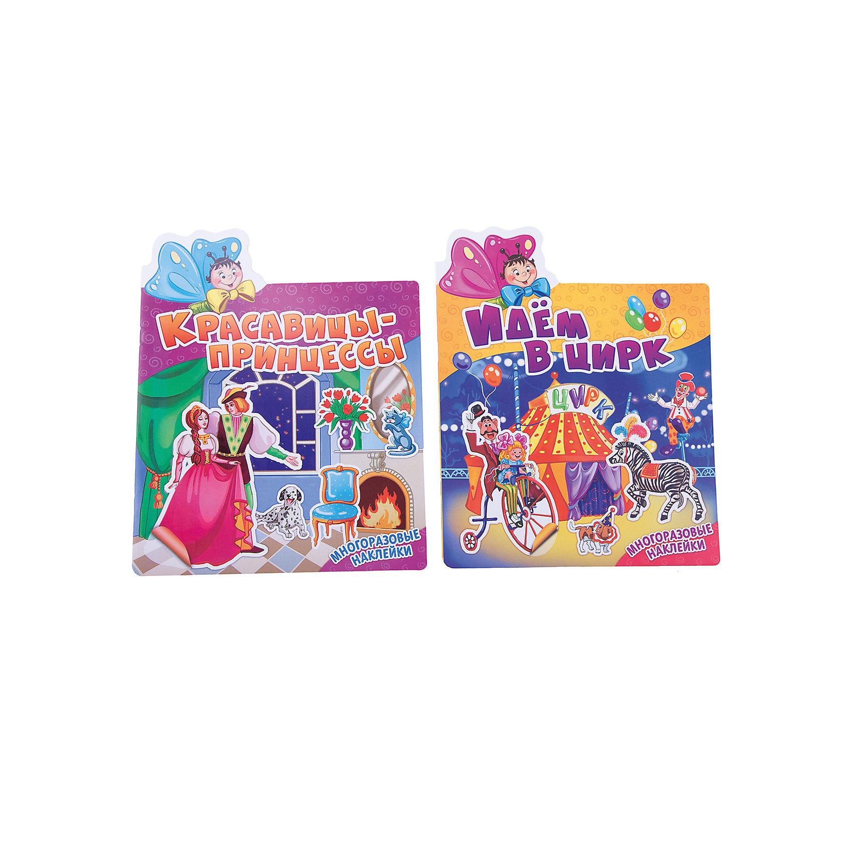 Наклейки Красавицы принцессы + идем в цирк, комплект из 2 книгND Play<br>Книги серии созданы для самых маленьких, для тех, кто только учится работать с наклейками, ведь многоразовую наклейку можно разместить куда угодно! Если результат не понравится, то можно всегда переклеить в другое место! Книжки будут полезны и более старшим детям: они смогут клеить картинки в соответствии с текстом на странице.<br><br>Ширина мм: 198<br>Глубина мм: 2<br>Высота мм: 245<br>Вес г: 200<br>Возраст от месяцев: 36<br>Возраст до месяцев: 2147483647<br>Пол: Унисекс<br>Возраст: Детский<br>SKU: 6910527