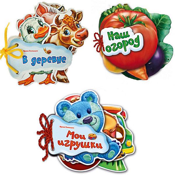 Комплект из 3 книг, серия Отгадай-каПервые книги малыша<br>Характеристики:<br><br>• возраст: от 1 года<br>• в комплекте: 3 книги (Наш огород, В деревне, Мои игрушки)<br>• автор: Солнышко Ирина<br>• издательство: НД Плэй<br>• серия: Отгадай-ка!<br>• тип обложки: картон<br>• иллюстрации: цветные<br>• количество страниц в каждой книге: 12 (картон)<br>• размер одной книги: 14х14,5х1 см.<br>• вес одной книги: 86 гр.<br>• ISBN: 4690241154745<br><br>Серия «Отгадай-ка!» создана специально для самых маленьких. Каждая страничка книжки - это прочная фигурка в форме любимой игрушки, овоща, фрукта, животного. Развяжите шнурок и Вы получите замечательные карточки для игры в слова и знакомства малыша с окружающим миром. К тому же на обороте каждой странички Вы найдёте забавные загадки-доскладушки, которые помогут развить речь и воображение малыша. Для чтение взрослыми детям.<br><br>Комплект из 3 книг, серия Отгадай-ка, №1 можно купить в нашем интернет-магазине.<br><br>Ширина мм: 130<br>Глубина мм: 24<br>Высота мм: 145<br>Вес г: 300<br>Возраст от месяцев: 36<br>Возраст до месяцев: 2147483647<br>Пол: Унисекс<br>Возраст: Детский<br>SKU: 6910531