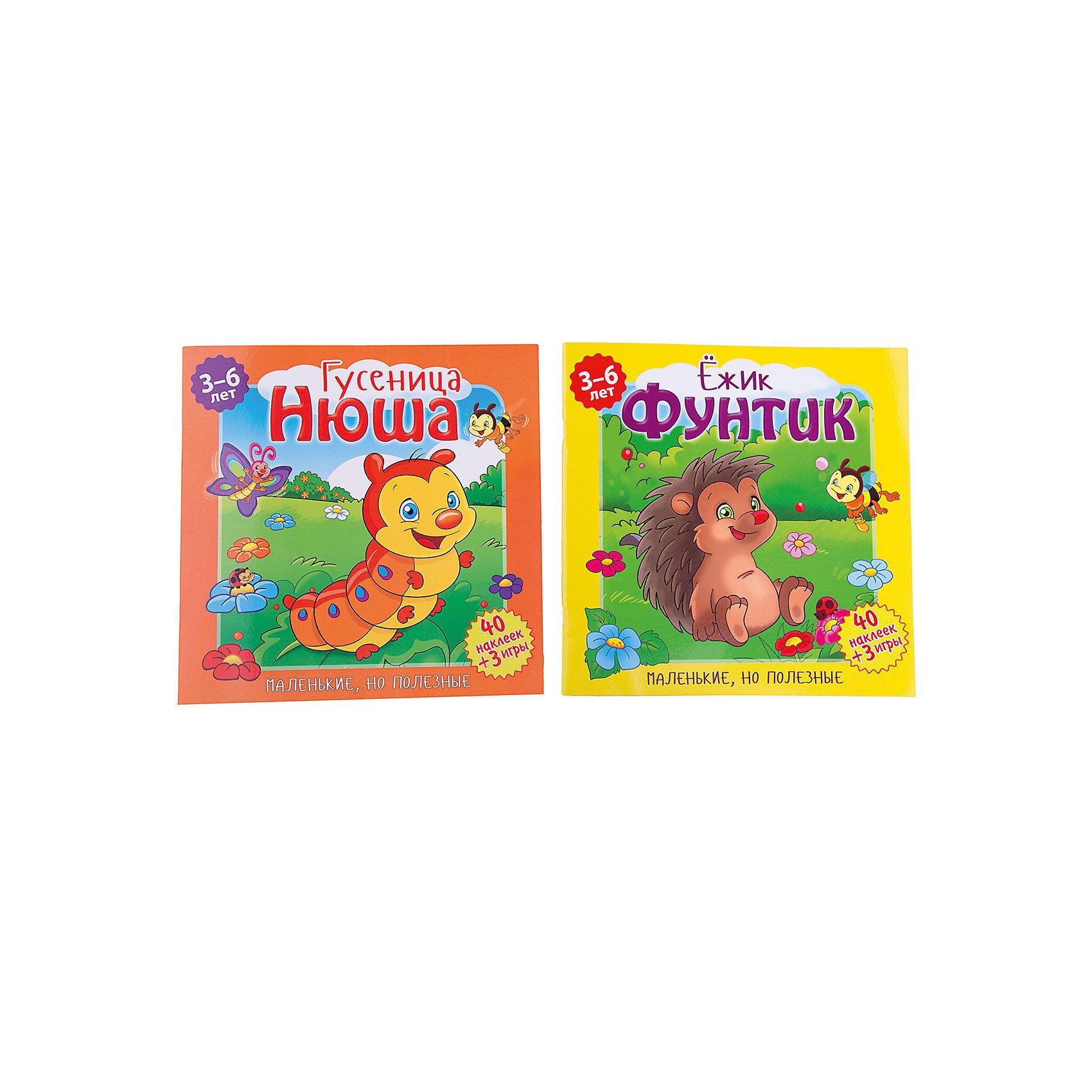 Комплект книг  Маленькие, но полезныеПервые книги малыша<br>Характеристики:<br><br>• возраст: от 3 лет<br>• в комплекте: 2 книги (Ежик Фунтик, Гусеница Нюша)<br>• в каждой книге: 40 наклеек, 3 игры<br>• издательство: НД Плэй<br>• серия: Маленькие, но полезные<br>• тип обложки: картон<br>• иллюстрации: цветные<br>• количество страниц в каждой книге: 24 (офсет)<br>• размер одной книги: 24х24х0,3 см.<br>• вес одной книги: 100 гр.<br>• ISBN: 4690241154783<br><br>Красочные книжки порадуют малышей весёлыми, добрыми картинками и поучительными историями о ежике Фунтике и гусенице Нюши.<br><br>В каждой книге: задания с наклейками на каждой страничке, игра на развитие внимания «Найди 10 отличий», игра на развитие воображения и речи «Создай свою историю», раскраска «Портрет главного героя».<br><br>Комплект книг Маленькие, но полезные можно купить в нашем интернет-магазине.<br><br>Ширина мм: 240<br>Глубина мм: 6<br>Высота мм: 240<br>Вес г: 200<br>Возраст от месяцев: 36<br>Возраст до месяцев: 2147483647<br>Пол: Унисекс<br>Возраст: Детский<br>SKU: 6910535