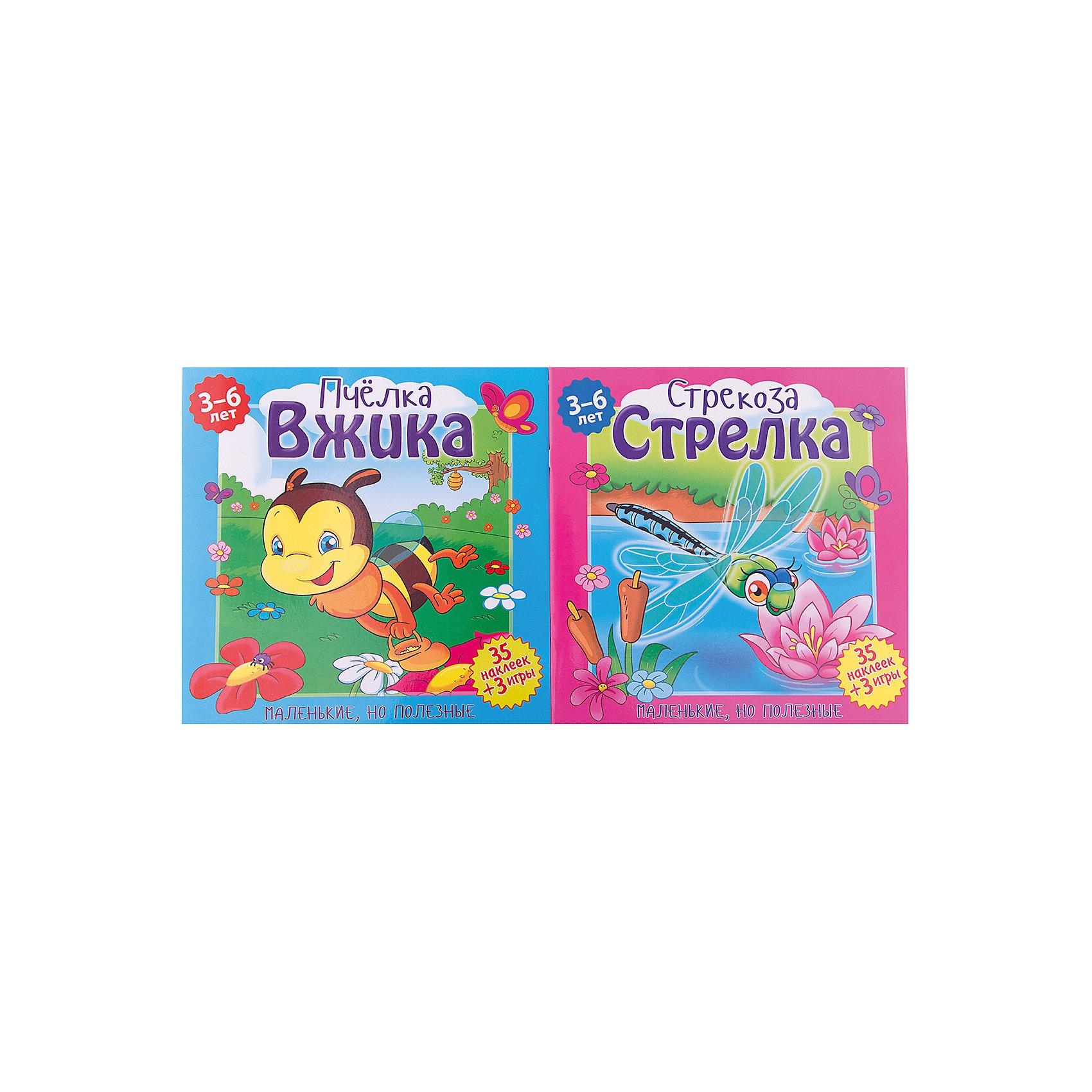 Комплект книг  Маленькие, но полезныеПервые книги малыша<br>Характеристики:<br><br>• возраст: от 3 лет<br>• в комплекте: 2 книги (Пчелка Вжика, Стрекоза Стрелка)<br>• в каждой книге: 40 наклеек, 3 игры<br>• издательство: НД Плэй<br>• серия: Маленькие, но полезные<br>• тип обложки: картон<br>• иллюстрации: цветные<br>• количество страниц в каждой книге: 24 (офсет)<br>• размер одной книги: 24х24х0,3 см.<br>• вес одной книги: 100 гр.<br>• ISBN: 4690241154813<br><br>Красочные книжки порадуют малышей весёлыми, добрыми картинками и поучительными историями о пчелке по имени Вжика и стрекозе Стрелке.<br><br>В каждой книге: задания с наклейками на каждой страничке, игра на развитие внимания «Найди 10 отличий», игра на развитие воображения и речи «Создай свою историю», раскраска «Портрет главного героя».<br><br>Комплект книг Маленькие, но полезные можно купить в нашем интернет-магазине.<br><br>Ширина мм: 240<br>Глубина мм: 6<br>Высота мм: 240<br>Вес г: 200<br>Возраст от месяцев: 36<br>Возраст до месяцев: 2147483647<br>Пол: Унисекс<br>Возраст: Детский<br>SKU: 6910538