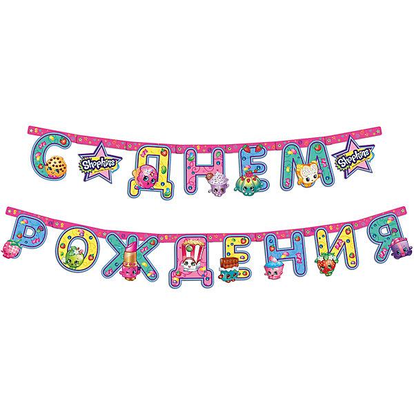 Гирлянда C днем рождения 2,5 м., ShopkinsБаннеры и гирлянды для детской вечеринки<br>Характеристики:<br><br>• возраст: от 3 лет<br>• длина: 2,5 м.<br>• высота букв: 14 см.<br>• материал: плотная бумага<br>• способ крепления: люверс<br><br>Красочная, привлекательная гирлянда «C Днем Рождения» с милыми героями мультсериала «Шопкинс» ярко украсит помещение к детскому празднику и поднимет настроение всем участникам торжества.<br><br>Гирлянду C днем рождения 2,5 м., Shopkins можно купить в нашем интернет-магазине.<br><br>Ширина мм: 205<br>Глубина мм: 4<br>Высота мм: 245<br>Вес г: 90<br>Возраст от месяцев: 36<br>Возраст до месяцев: 2147483647<br>Пол: Женский<br>Возраст: Детский<br>SKU: 6912277