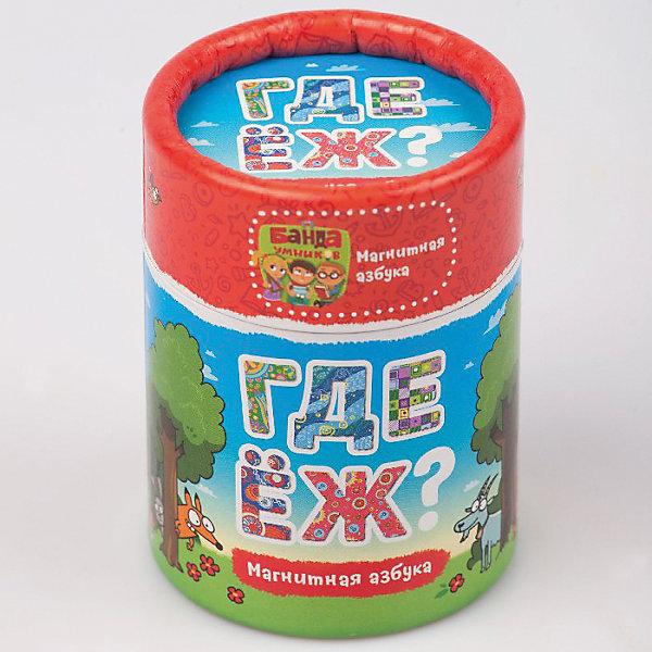 Магнитная игра Где ёж, Банда УмниковОбучающие игры для дошкольников<br>Характеристики товара:<br><br>• возраст: от 3 лет<br>• комплект: 54 буквы.<br>• материал: магнитный винил.<br>• размер упаковки: 7.5 x 7.5 x 10.5 см.<br>• упаковка: тубус.<br>• высота 1 буквы: 4 см.<br>• страна бренда: Россия.<br><br>Магнитная азбука Где еж? станет надежным помощником при знакомстве с алфавитом. Яркие и красочные буквы можно изучат по отдельности, а потом складывать из них слова. Их легко прикрепить к металлической поверхности. Узоры на каждой букве привлекают внимание. Будет интересно осваивать новые знания с такой многоцветной азбукой.<br><br>Магнитную игру Где ёж, Банда Умников можно купить в нашем интернет-магазине.<br><br>Ширина мм: 105<br>Глубина мм: 75<br>Высота мм: 75<br>Вес г: 186<br>Возраст от месяцев: 36<br>Возраст до месяцев: 2147483647<br>Пол: Унисекс<br>Возраст: Детский<br>SKU: 6912295