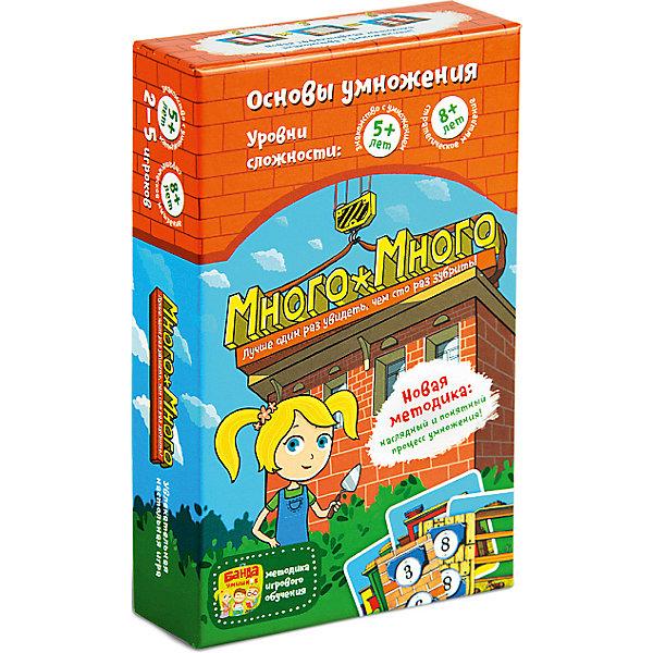 Развивающая настольная игра Много-Много, Банда УмниковОбучающие игры для дошкольников<br>Характеристики товара:<br><br>• возраст: от 5 лет;<br>• количество предполагаемых игроков: 2-5;<br>• время игры: 10-20 мин.;<br>• материал: бумага, картон;<br>• размер упаковки: 17 x 11.5 x 3.3 см.;<br>• упаковка: картонная коробка;<br>• комплект НИ Много-Много: 30 пластиковых карт с домами, 24 карты с номерами, игровая фишка, правила игры, мешочек для хранения принадлежностей игры;<br>• вес: 230 гр.;<br>• страна бренда: Россия.<br><br>Яркая необычная игра и отличная возможность познакомиться с таблицей умножения. Здесь самое главное воображать, уметь подбирать правильные карточки для действий. Уникальность игры в том, что все карточки частично прозрачные и позволяют увидеть абстрактную операцию умножения. <br><br>В игре имеется только часть таблицы умножения, максимальное количество прорезей на карточках - пять. Потому при наложении зданий видно максимальное число - 25. В игре содержится 30 карт с изображением домов, 24 карты с числами, игровая фишка и правила. Также в комплекте имеется мешочек из водонепроницаемой ткани.<br><br>Развивающую настольную игру Много-Много, Банда Умников можно купить в нашем игнтернет-магазине.<br>Ширина мм: 180; Глубина мм: 120; Высота мм: 30; Вес г: 170; Возраст от месяцев: 60; Возраст до месяцев: 2147483647; Пол: Унисекс; Возраст: Детский; SKU: 6912299;