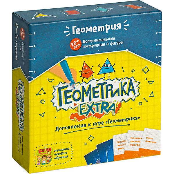 Развивающая настольная игра Геометрика EXTRA, Банда УмниковОбучающие игры для дошкольников<br>Характеристики товара:<br><br>• возраст: от 10 лет<br>• комплект: карточки.<br>• количество предполагаемых игроков: 2-5.<br>• время игры: 20-30 мин.<br>• материал: картон, бумага.<br>• размер упаковки: 9 х 2 х 15 см.<br>• упаковка: картонная коробка.<br>• страна бренда: Россия.<br><br>Extra – это дополнение к настольной математической игре Геометрика. Оно сделано специально для детей в возрасте от десяти лет. В него входят дополнительные карточки к основной игре, состоящие из трех уровней сложности.<br><br>Дополнительные карты охватывают понятия, которые изучают в средней школе – сюда входят новые, более сложные фигуры, их свойства и построения. Карты с нанесенными на них рисунками выглядят очень стильно, а текст на обратной стороне написан простым и понятным языком.<br>Использовать дополнение без основной игры не получится, оно тесно связано с правилами и основной системой Геометрики.<br><br>Развивающую настольную игру Геометрика EXTRA можно купить в нашем интернет-магазине.<br>Ширина мм: 150; Глубина мм: 90; Высота мм: 20; Вес г: 120; Возраст от месяцев: 120; Возраст до месяцев: 2147483647; Пол: Унисекс; Возраст: Детский; SKU: 6912300;