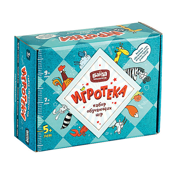 Развивающая настольная игра Игротека 5+, Банда Умников, в ассортиментеОбучающие игры для дошкольников<br>Характеристики товара:<br><br>• возраст: от 4 лет;<br>• комплект: Зверобуквы (99 карт, памятка и правила), Этажики (94 карты, 14 жетонов, правила), Турбосчет (80 карт и правила), Трафик-Джем (62 карты, правила), 6 прикольных наклеек в подарок, Буклет с описанием всех игр серии.<br>• количество предполагаемых игроков: 2-5;<br>• время игры: 10-20 мин.;<br>• материал: картон;<br>• упаковка: картонная коробка;<br>• страна бренда: Россия.<br><br>Зверобуквы:<br>Где-то наверху было написано, что в Игротеке четыре игры в одной. Это, конечно, правда, если считать коробки. Но на самом деле — игр тут не менее 10. Потому что в одних только Зверобуквах пять! Три для тех, кто ещё только учит буквы, и две для тех, кто уже составляет из них слова. Да, это игра на память, изучение алфавита, составление слов и знакомство с разными животными.<br><br>Этажики:<br>Переходим от букв и чтения к цифрам и счёту (будем играть во все необходимые к школе знания). Этажики учат счёту до 10, сложению и вычитанию. В игре это происходит так доступно, что даже четырёхлетние дети через пару раундов начинают выигрывать у взрослых: на примере спуска и подъёма с этажа на этаж. Есть два варианта игры, попроще и посложнее.<br><br>Турбосчёт:<br>Научились считать до десяти? Идём дальше! Тренируем быстрый устный счёт, учимся сравнивать количество, следовать условиям задачи (например, выложить карту, на которой птичек больше, чем ежей или лягушек меньше, или равно трём). Турбосчёт весёлый, азартный, простой: в нём родители с удовольствием присоединяются к детям.<br><br>Трафик-джем:<br>Цифры в школе часто становятся абстракцией, тем более, сложные понятия вроде интервалов и разницы — не всегда учителя задумываются, какие дать примеры, когда яблоки и кусочки апельсина уже сложно применить. Проблемы пробок куда более понятны и мальчикам, и девочкам, так что именно с помощью машинок они постигают такие вещи: сч