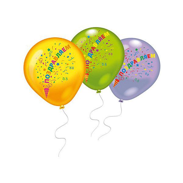 8 шариков Поздравляем