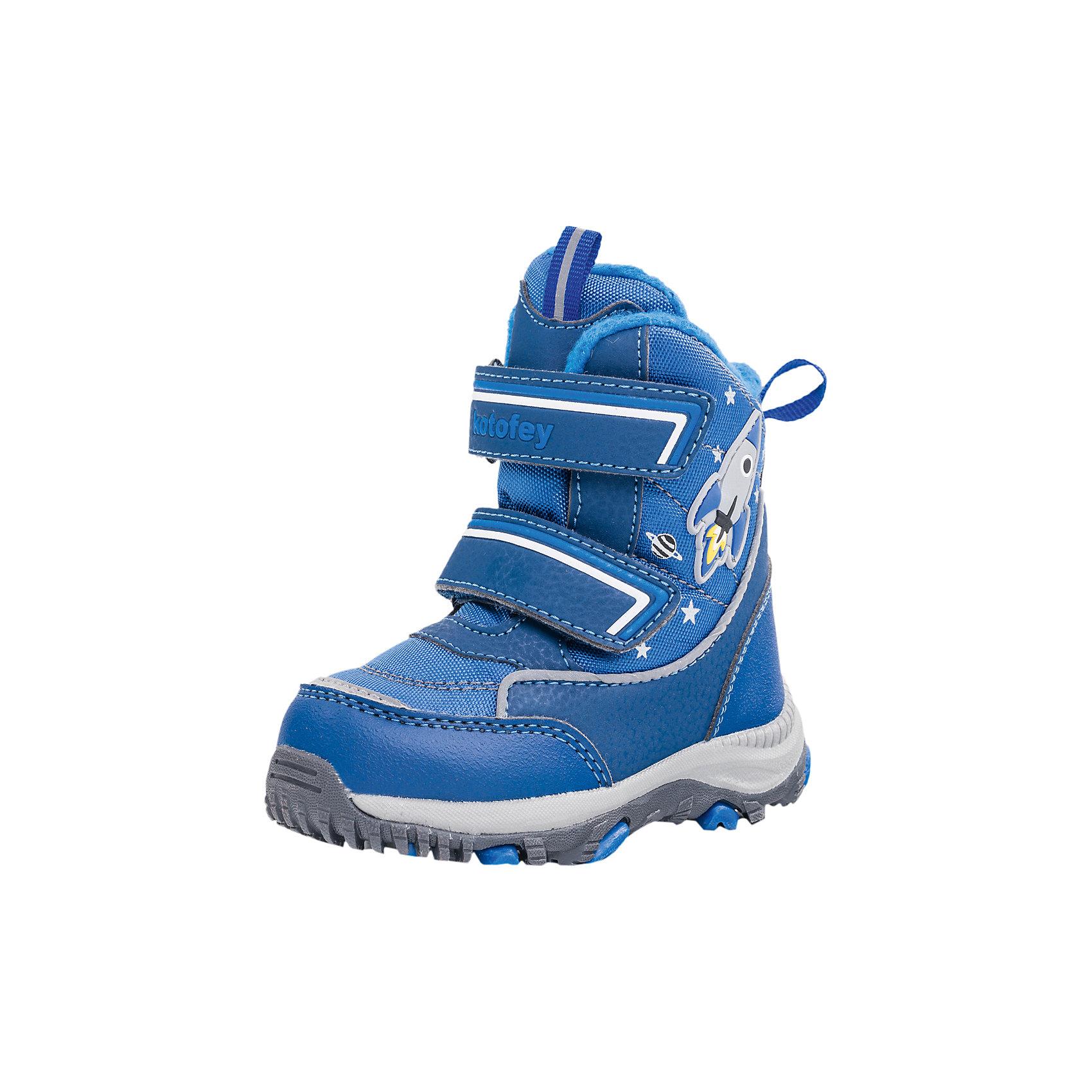 Ботинки для мальчика КотофейБотинки<br>Характеристики товара:<br><br>• цвет: синий<br>• внешний материал: полимер<br>• внутренний материал: шерсть<br>• стелька: шерсть<br>• подошва: филон+ТЭП<br>• сезон: зима<br>• мембранные<br>• температурный режим: от -20 до +5<br>• особенности модели: спортивный стиль<br>• застежка: липучки<br>• анатомические <br>• подошва не скользит<br>• высокие<br>• защита мыса<br>• страна бренда: Россия<br>• страна изготовитель: Россия<br><br>Мембранные детские ботинки имеют легкую устойчивую подошву. Ботинки для девочки Котофей декорированы принтом. Материал, из которого сделаны детские ботинки, прочный и износостойкий. Зимние ботинки для девочки отличаются комфортной посадкой.<br><br>Ботинки для мальчика Котофей можно купить в нашем интернет-магазине.<br><br>Ширина мм: 262<br>Глубина мм: 176<br>Высота мм: 97<br>Вес г: 427<br>Цвет: синий<br>Возраст от месяцев: 24<br>Возраст до месяцев: 24<br>Пол: Мужской<br>Возраст: Детский<br>Размер: 25,22,23,24<br>SKU: 6913208