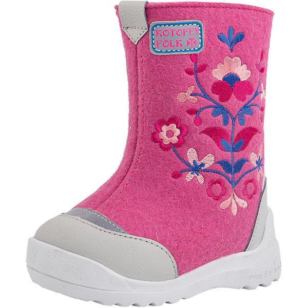 Валенки для девочки КотофейВаленки<br>Характеристики товара:<br><br>• цвет: розовый<br>• внешний материал: войлок<br>• внутренний материал: шерстяной мех<br>• стелька: шерстяной мех<br>• подошва: ТЭП<br>• сезон: зима<br>• температурный режим: от -20 до +5<br>• застежка: молния<br>• анатомические <br>• защита мыса<br>• страна бренда: Россия<br>• страна изготовитель: Россия<br><br>Стильные детские валенки украшены аппликацией. Теплые валенки для девочки Котофей легко надеваются и хорошо держатся на ноге. Валенки для ребенка помогут согреть ноги даже в сильные холода.<br><br>Валенки для девочки Котофей можно купить в нашем интернет-магазине.<br>Ширина мм: 257; Глубина мм: 180; Высота мм: 130; Вес г: 420; Цвет: розовый; Возраст от месяцев: 18; Возраст до месяцев: 21; Пол: Женский; Возраст: Детский; Размер: 23,26,25,24; SKU: 6913257;