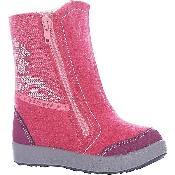 Валенки для девочки КотофейВаленки<br>Характеристики товара:<br><br>• цвет: розовый<br>• внешний материал: войлок<br>• внутренний материал: шерстяной мех<br>• стелька: шерстяной мех<br>• подошва: ПУ, резина<br>• сезон: зима<br>• температурный режим: от -20 до +5<br>• застежка: молния<br>• анатомические <br>• защита мыса<br>• страна бренда: Россия<br>• страна изготовитель: Россия<br><br>Комфортные детские валенки украшены аппликацией. Теплые валенки для девочки Котофей легко надеваются и хорошо держатся на ноге. Валенки для ребенка помогут согреть ноги даже в сильные холода.<br><br>Валенки для девочки Котофей можно купить в нашем интернет-магазине.<br>Ширина мм: 257; Глубина мм: 180; Высота мм: 130; Вес г: 420; Цвет: розовый; Возраст от месяцев: 21; Возраст до месяцев: 24; Пол: Женский; Возраст: Детский; Размер: 24,31,25,26,27,28,29,30; SKU: 6913524;