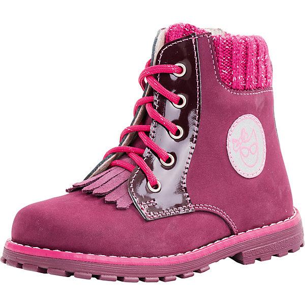 Ботинки для девочки КотофейБотинки<br>Характеристики товара:<br><br>• цвет: розовый<br>• внешний материал: натуральная кожа, текстиль<br>• внутренний материал: байка, натуральная шерсть<br>• стелька: байка, натуральная шерсть<br>• подошва: ТЭП<br>• сезон: демисезон<br>• температурный режим: от +5 до +15<br>• застежка: молния, шнурки<br>• подошва не скользит <br>• анатомические <br>• высокие<br>• страна бренда: Россия<br>• страна изготовитель: Россия<br><br>Яркие ботинки для девочки Котофей сделаны из натуральной кожи. Подошва надежно закреплена клеевым методом. <br><br>Удобная манжета помогает обеспечить комфорт при ходьбе. Детская обувь для прохладной погоды.<br><br>Ботинки для девочки Котофей можно купить в нашем интернет-магазине.<br>Ширина мм: 262; Глубина мм: 176; Высота мм: 97; Вес г: 427; Цвет: бордовый; Возраст от месяцев: 24; Возраст до месяцев: 24; Пол: Женский; Возраст: Детский; Размер: 25,29,28,27,26; SKU: 6915185;
