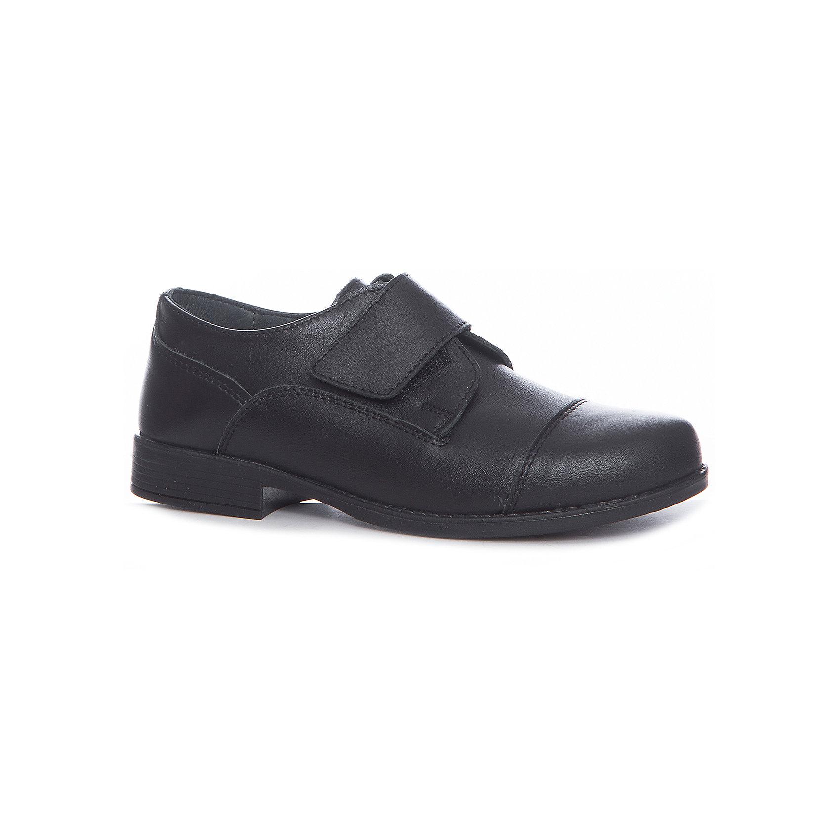 Полуботинки для мальчика КотофейОбувь<br>Полуботинки для мальчика Котофей<br>Классические туфли традиционного черного цвета выполнены из натуральной кожи. Ремешок с велькро позволяет легко обувать и снимать обувь и в то же время гарантирует плотное прилегание обуви к ноге. Мягкий манжет создает комфорт при ходьбе и предотвращает натирание ножки. Подошва из термоэластопласта удобная и износостойкая.<br><br>Ширина мм: 262<br>Глубина мм: 176<br>Высота мм: 97<br>Вес г: 427<br>Цвет: черный<br>Возраст от месяцев: 132<br>Возраст до месяцев: 144<br>Пол: Мужской<br>Возраст: Детский<br>Размер: 35,32,33,34<br>SKU: 6915636