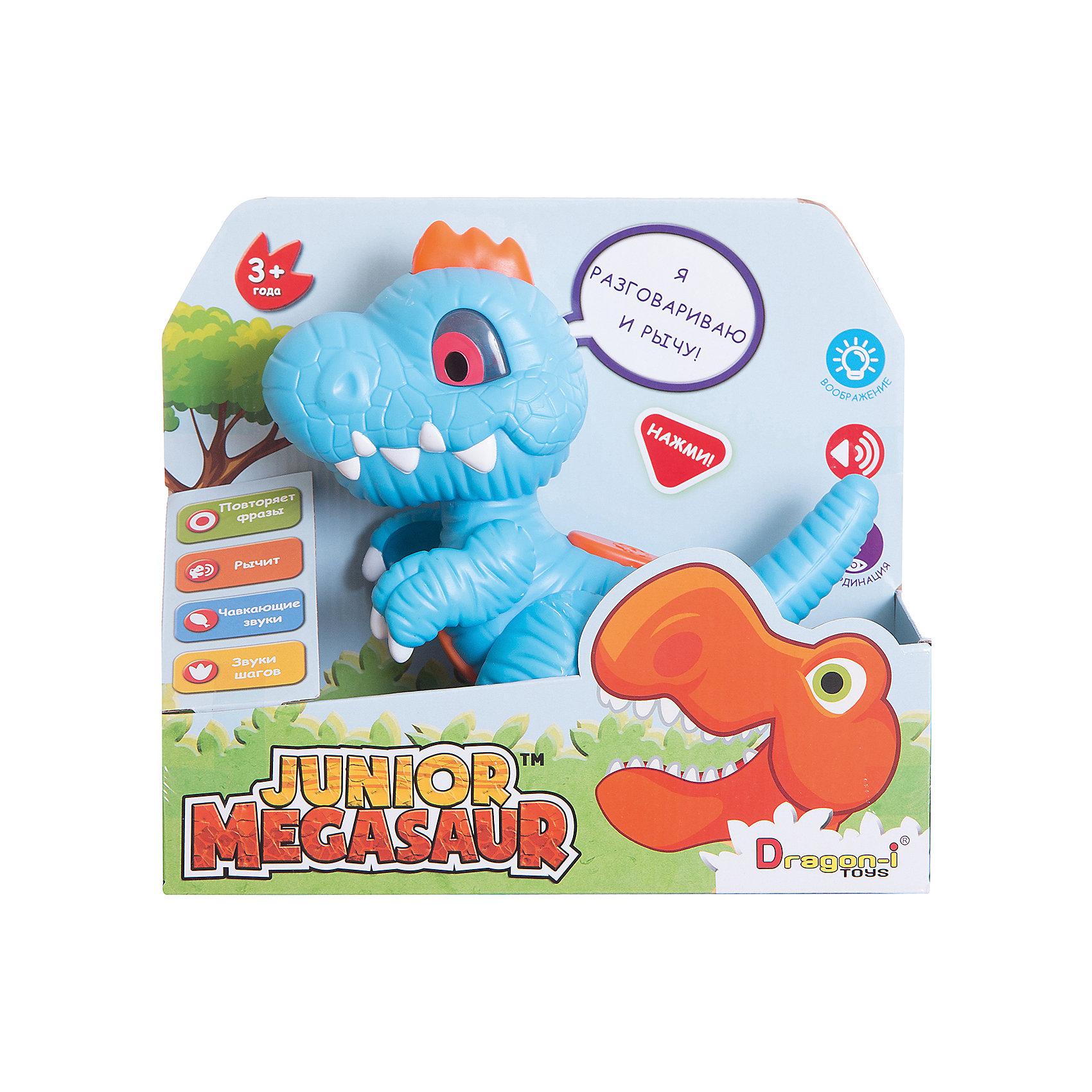 Игрушка Динозавр-повторюшка, со светом и звуком, Junior MegasaurДраконы и динозавры<br>Характеристики товара:<br><br>• возраст: от 3 лет;<br>• материал: пластик;<br>• размер упаковки:31х11х26 см;<br>• вес упаковки: 593 гр.;<br>• тип батареек : 3 батарейки ААА ;<br>• наличие батареек : демонстрационные батарейки;<br>•страна обладатель бренда: США.             <br>   <br>Перед вами очаровательный динозаврик-повторюшка. Он выглядит невероятно мило, выполнен в голубом цвете с оранжевыми элементами, белыми клыками и когтями. <br><br>Если нажать ему на спинку, он зарычит. Если нажать на животик, динозавр начнёт издавать звуки, словно он что-то с аппетитом кушает. Нажмите на его лапку, чтобы услышать, как динозаврик топает. А при нажатии на голову, он начнёт повторять сказанные вами фразы смешным голосом: понравится даже взрослым! При этом всем у него светятся глазки. Он очень милый и симпатичный!   <br><br>Игрушку Динозавр -повторюшка  можно приобрести в нашем интернет-магазине.<br><br>Ширина мм: 280<br>Глубина мм: 110<br>Высота мм: 240<br>Вес г: 593<br>Возраст от месяцев: 36<br>Возраст до месяцев: 2147483647<br>Пол: Мужской<br>Возраст: Детский<br>SKU: 6916224