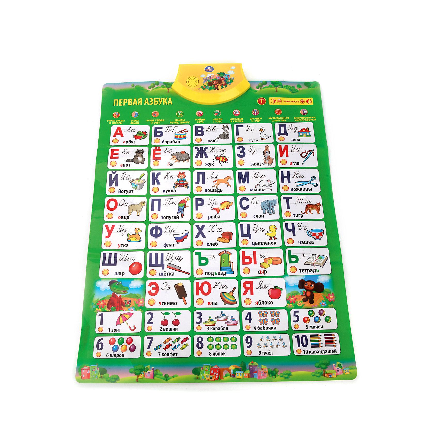 Обучающий плакат Первая азбука с крокодилом Геной и Чебурашкой, УмкаСоветские мультфильмы<br>Характеристики товара:<br><br>• возраст: от 3 лет;<br>• материал: пластик;<br>• упаковка: картонная коробка;<br>• размер плаката: 55х44х0,2 см.;<br>• вес: 280 гр.;<br>• элементы питания: 3 x AA / LR6 1.5V (пальчиковые);<br>• батарейки: в комплекте;<br>• страна  бренда: Россия;<br>• страна изготовитель: Китай.<br><br>Обучающий плакат «Первая азбука с крокодилом Геной и Чебурашкой», Умка -  этот говорящий электронный плакат с любимыми героями мультфильма, познакомит Вашего малыша с буквами, цифрами и поможет быстрее научиться читать и считать. <br><br>Плакат можно повесить на стену или заниматься на столе. Громкость звука плаката легко регулируется, для экономии батареек плакат автоматически выключается, если ребенок перестает заниматься. <br>  <br>10 режимов обучения и игры: 43 стихотворения про буквы цифры; 43 загадки про буквы и цифры; 9 чистоговорок; 3 скороговорки; 3 мелодии из мультфильма. <br><br>Сделан из прочного высококачественного материала.<br><br>Обучающий плакат «Первая азбука с крокодилом Геной и Чебурашкой», Умка можно купить в нашем интернет-магазине.<br><br>Ширина мм: 2<br>Глубина мм: 440<br>Высота мм: 550<br>Вес г: 280<br>Возраст от месяцев: 36<br>Возраст до месяцев: 60<br>Пол: Унисекс<br>Возраст: Детский<br>SKU: 6918833